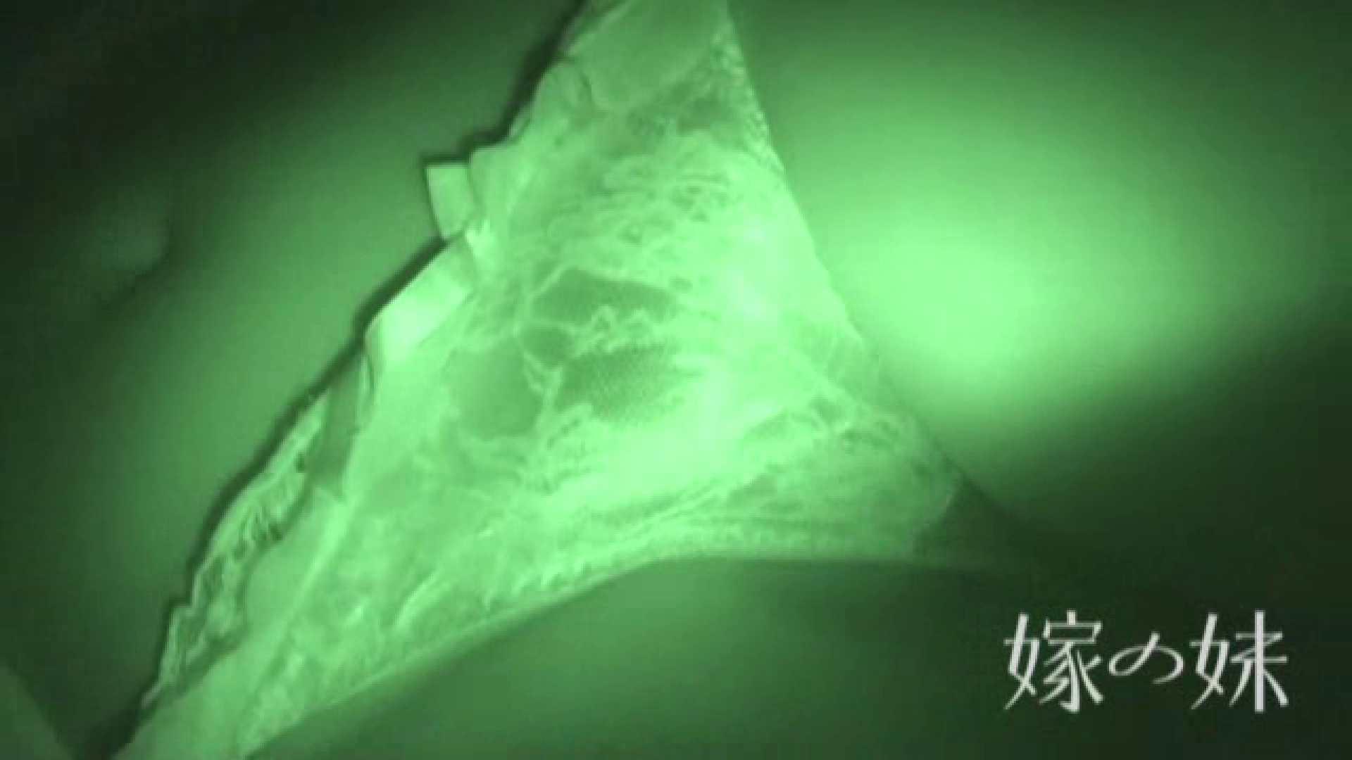 居候中の嫁の妹 マンコ満開 おめこ無修正動画無料 75PIX 67