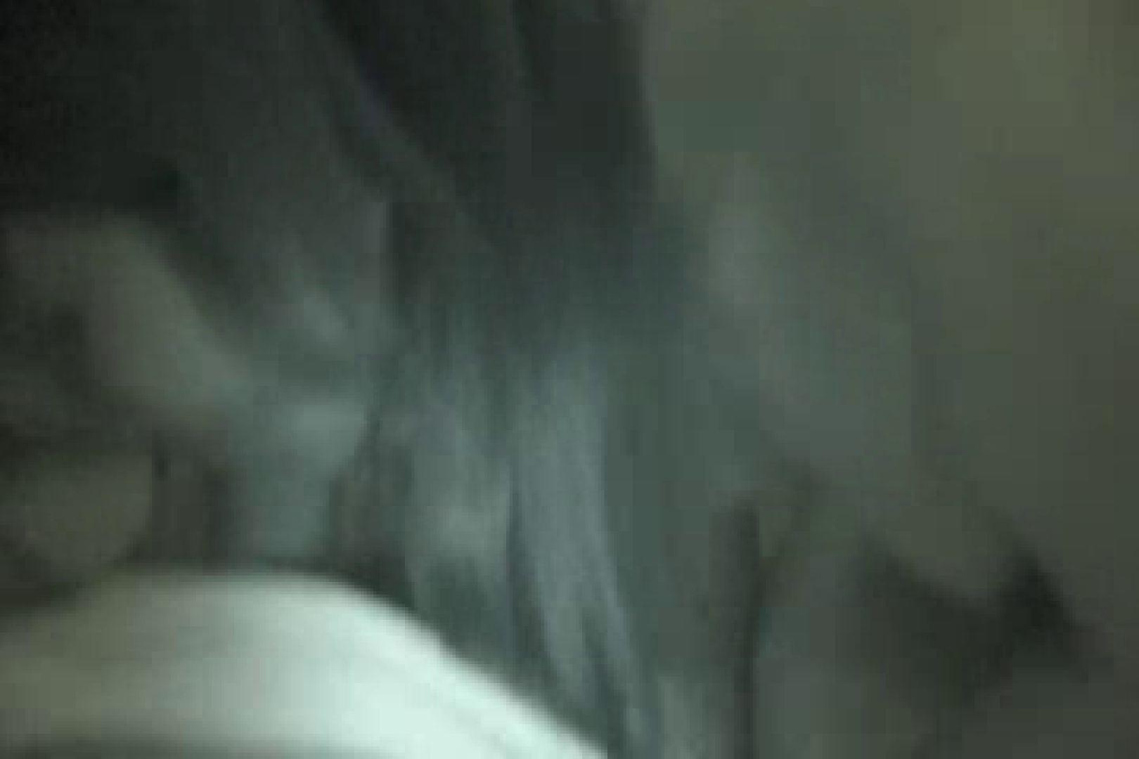 タレ目ちゃんに電気を消して中出し 中出し エロ無料画像 65PIX 31