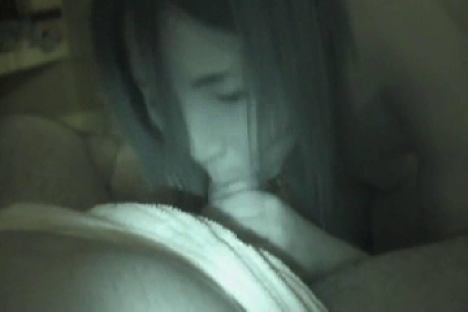 タレ目ちゃんに電気を消して中出し アナル のぞき動画画像 65PIX 62