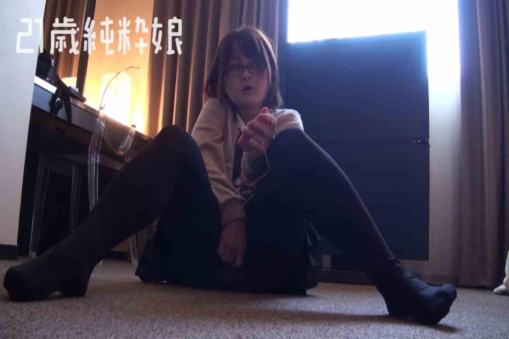 Gカップ21歳純粋嬢第2弾Vol.3 学校潜入  53PIX 6