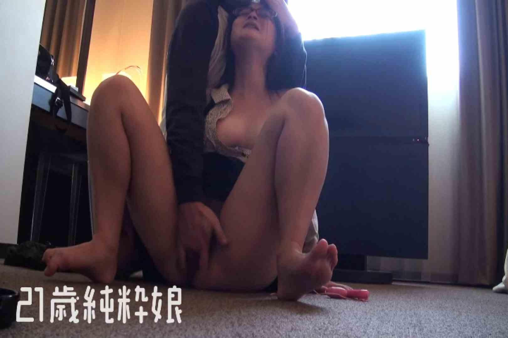 Gカップ21歳純粋嬢第2弾Vol.3 学校潜入  53PIX 20