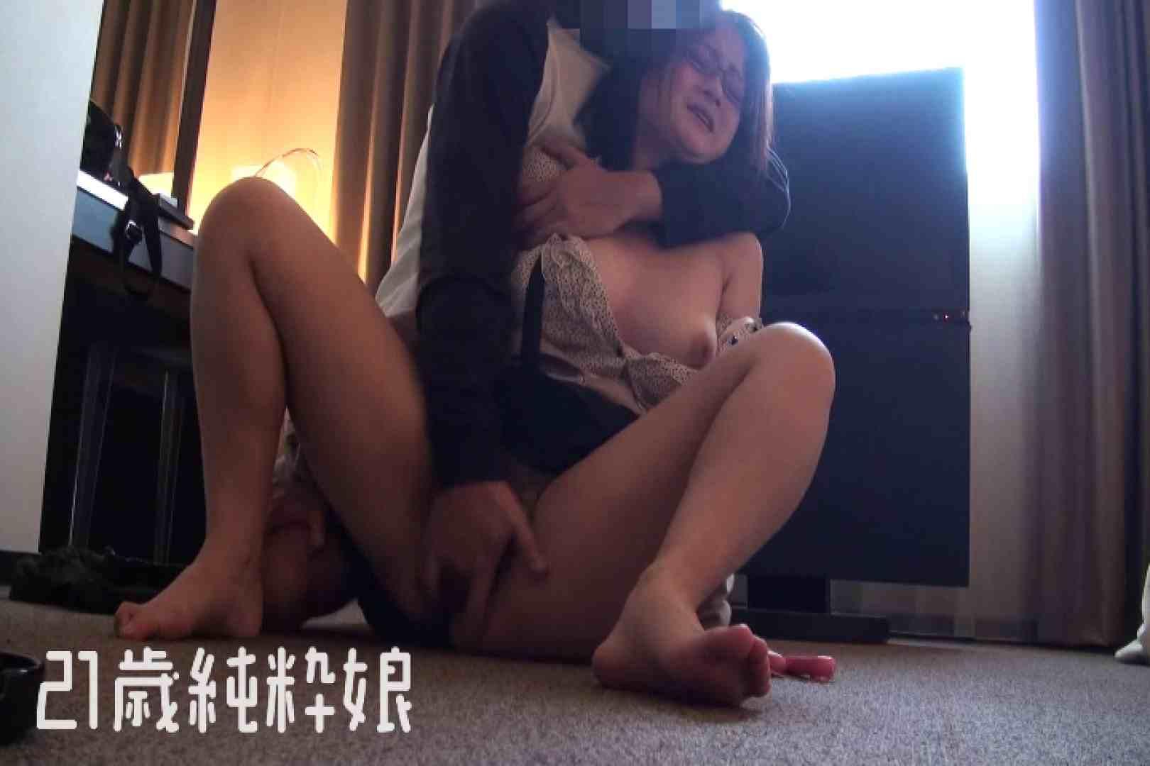 Gカップ21歳純粋嬢第2弾Vol.3 学校潜入  53PIX 26