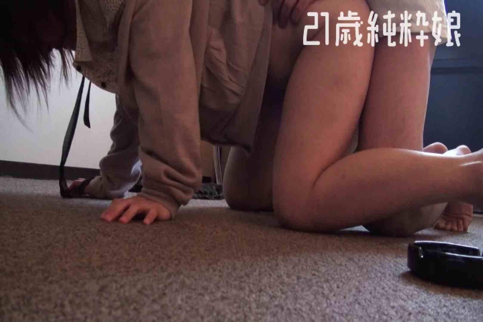 Gカップ21歳純粋嬢第2弾Vol.3 学校潜入  53PIX 46