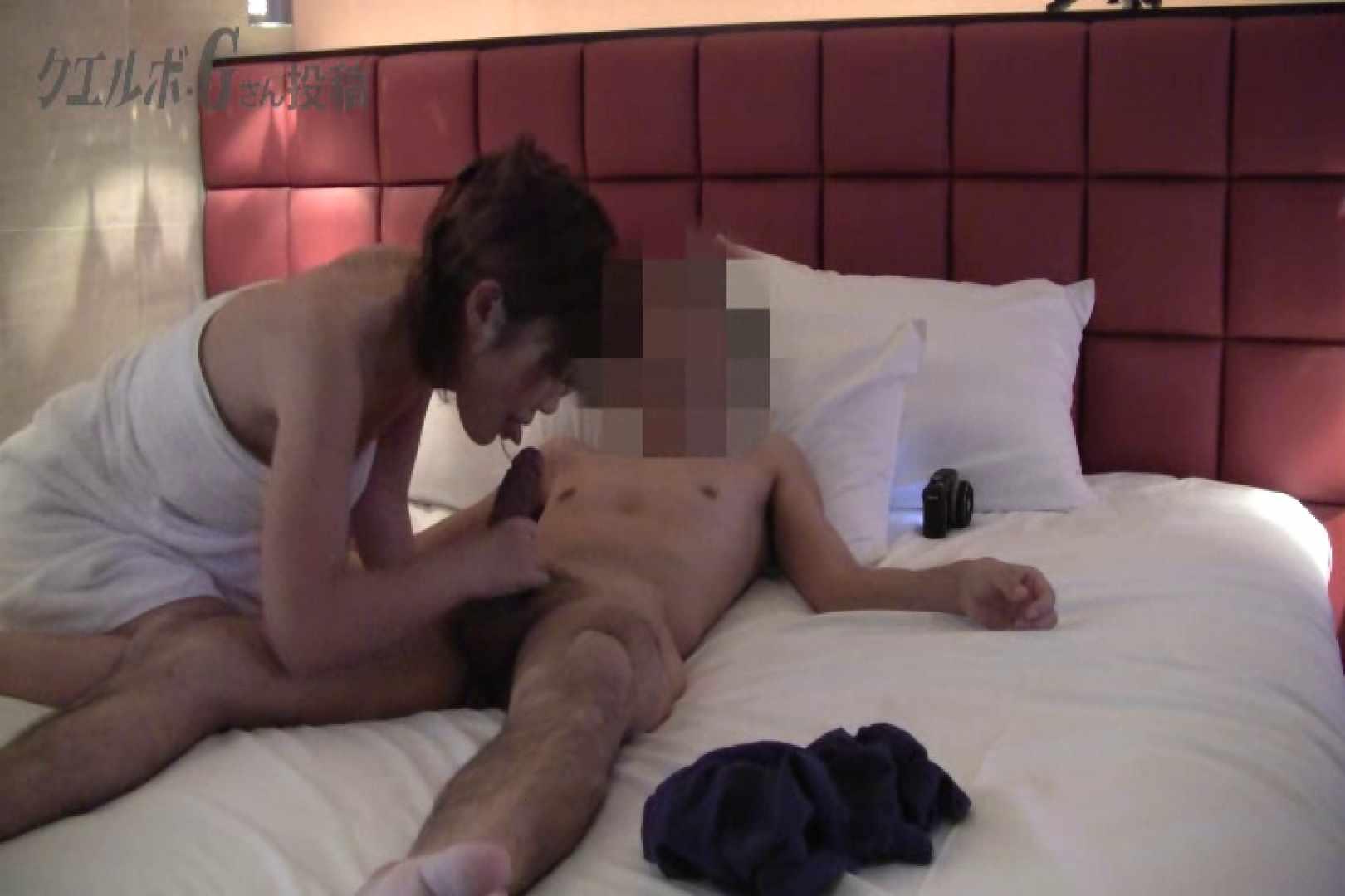 クエルボ・Gさん投稿 30歳人妻さんとの×××vol.4 スケベ SEX無修正画像 56PIX 12