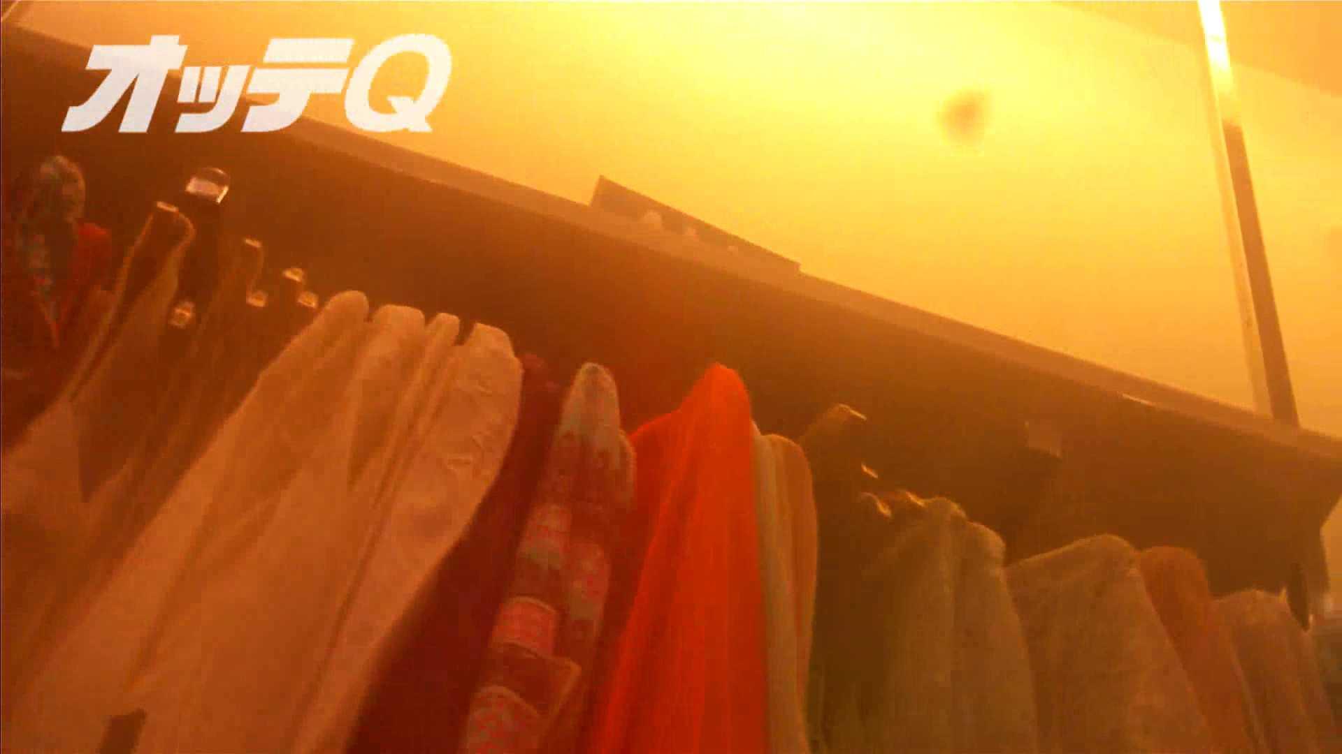 ハイビジョンパンチラ オッテQさんの追跡パンチラデパート編VOL.03 ギャル盗撮映像 セックス無修正動画無料 78PIX 2