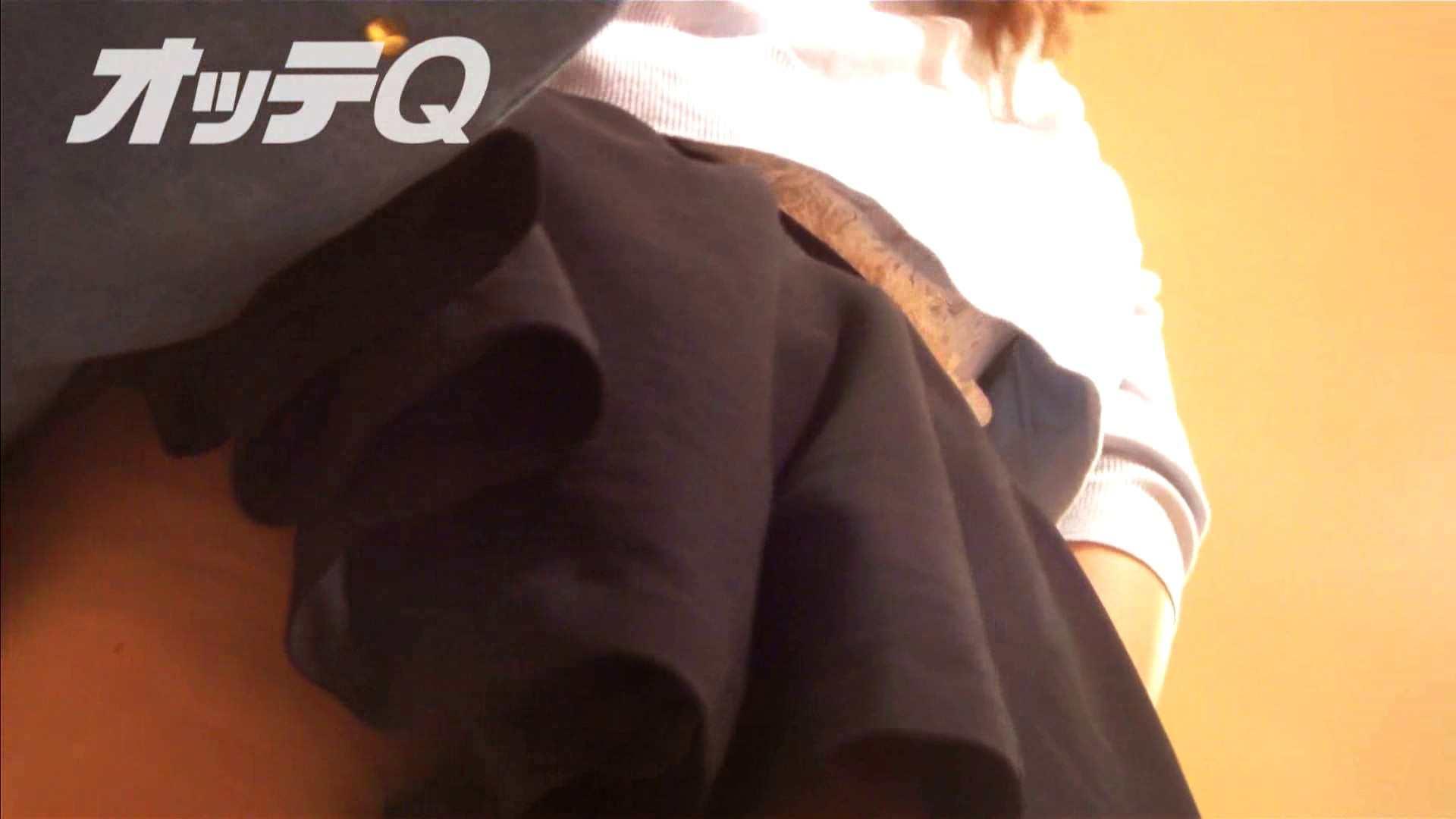 ハイビジョンパンチラ オッテQさんの追跡パンチラデパート編VOL.03 ギャル盗撮映像 セックス無修正動画無料 78PIX 58
