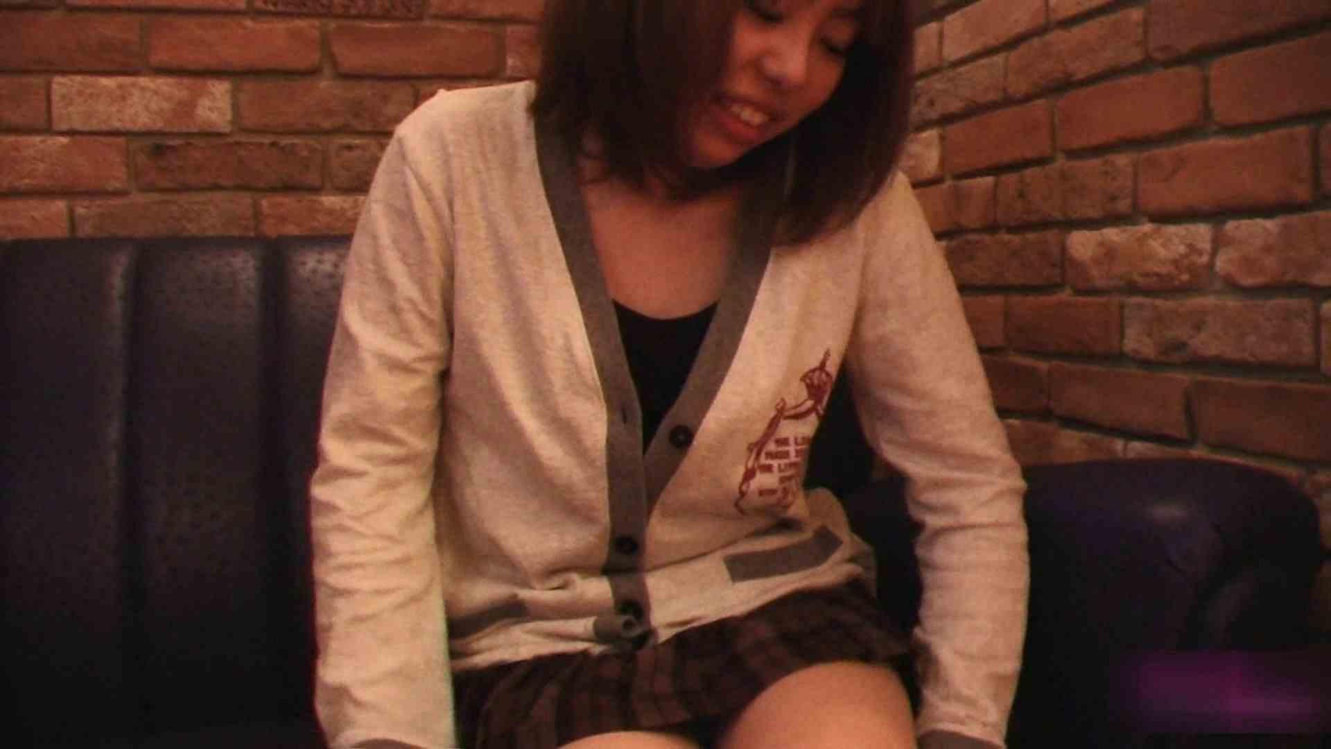おしえてギャル子のH塾 Vol.13 前編 OLのボディ   ギャル盗撮映像  61PIX 13