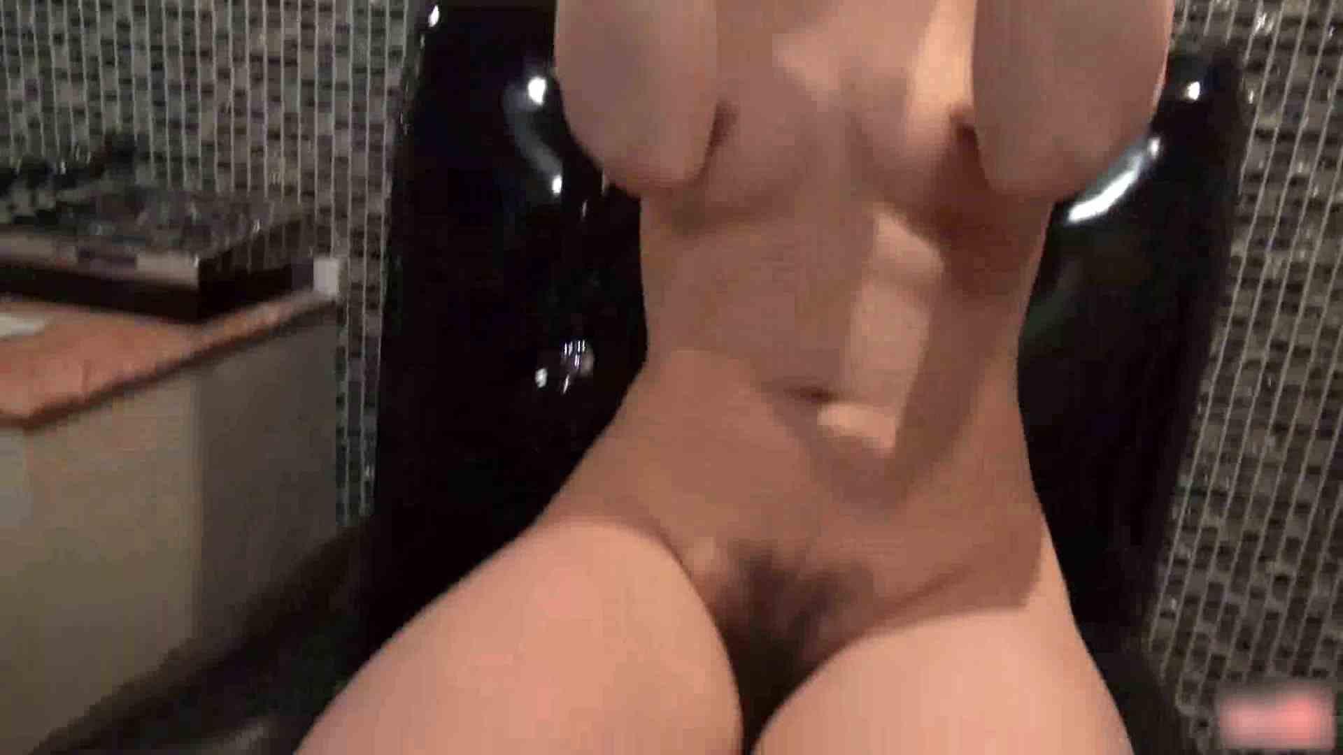 おしえてギャル子のH塾 Vol.28 前編 おっぱい 隠し撮りオマンコ動画紹介 70PIX 32