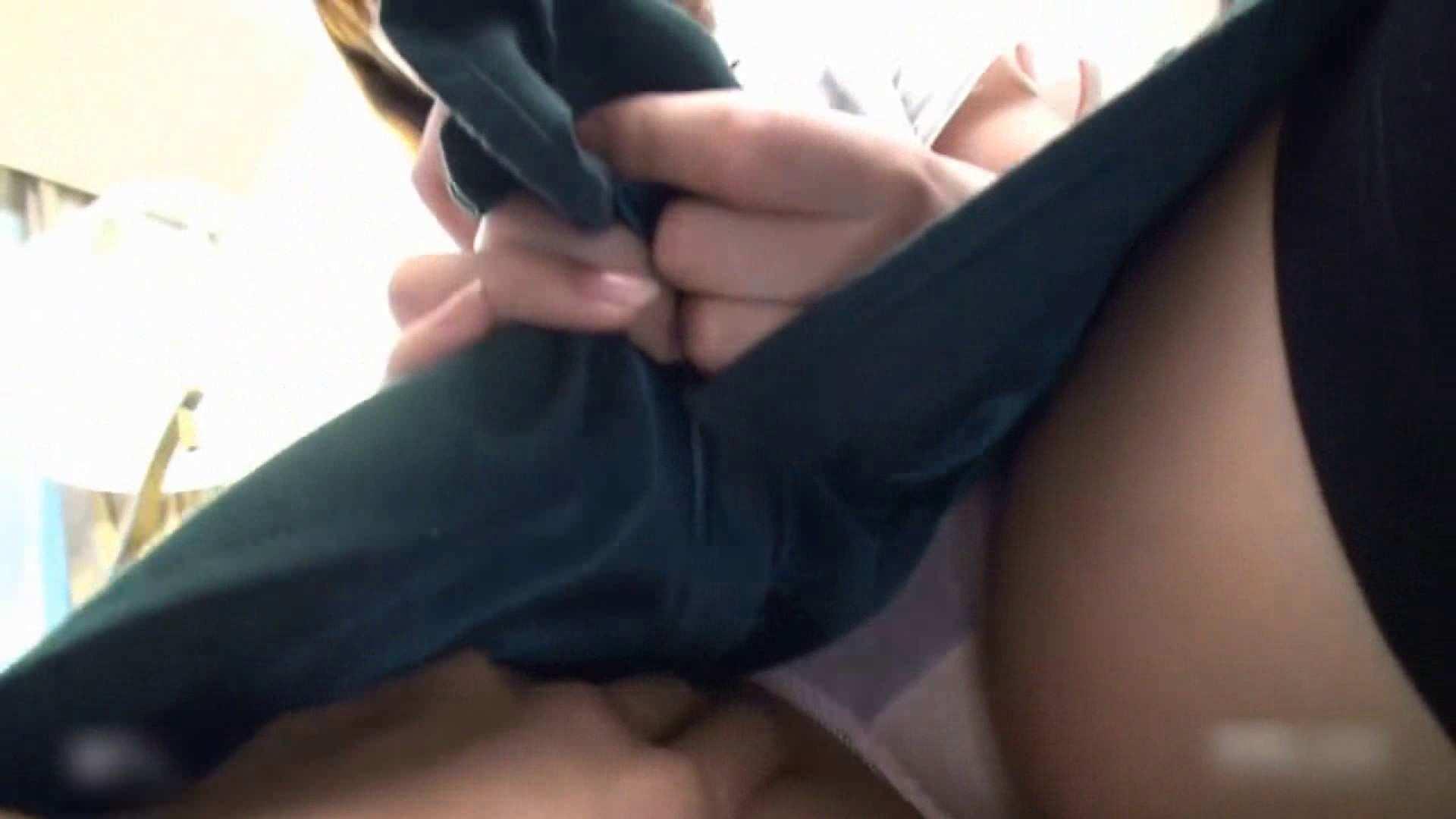 ギャルエロ娘の反乱 Vol.19 前編 乙女のボディ SEX無修正画像 90PIX 26