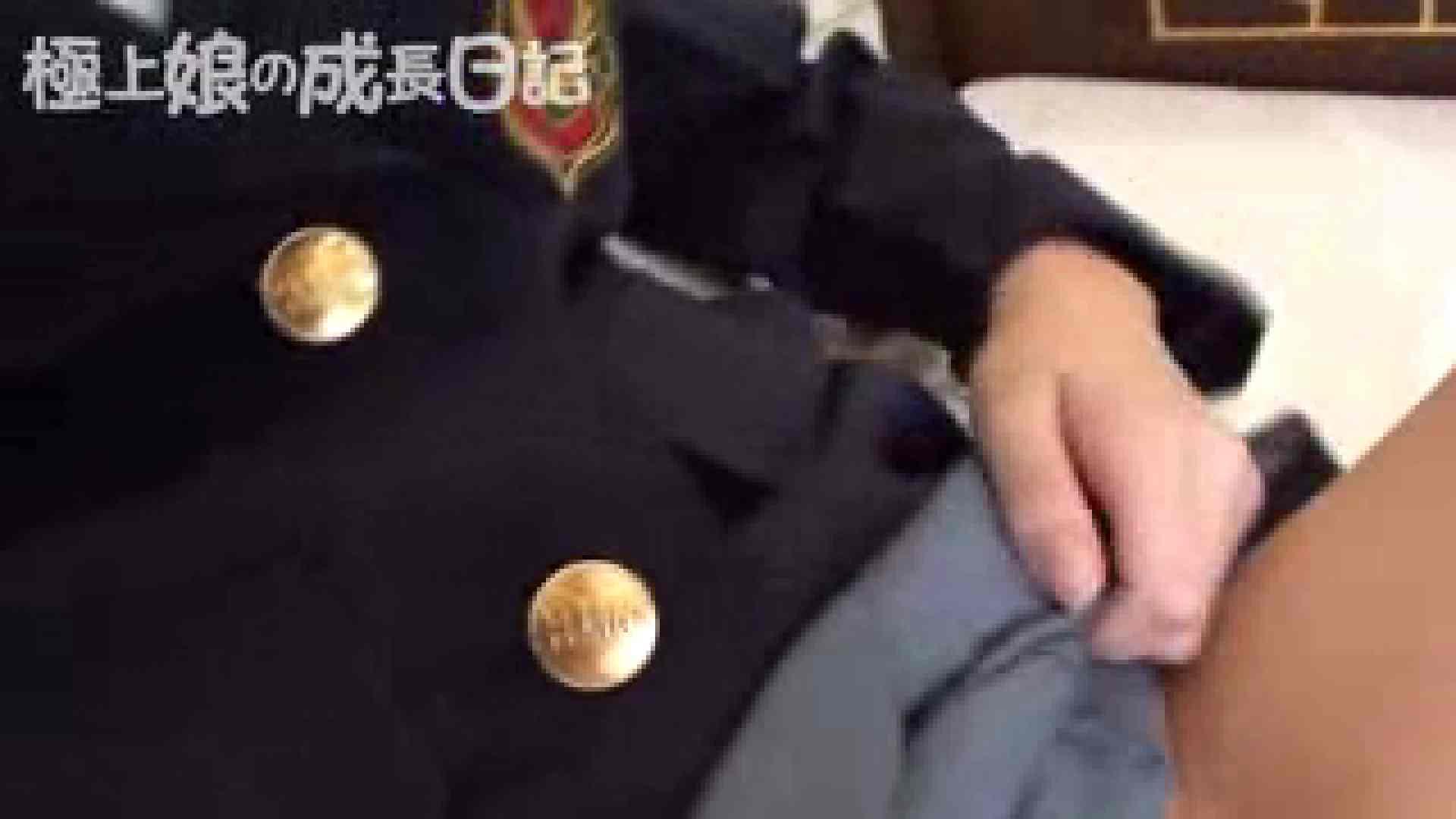 極上素人嬢の成長日記 コスプレハメ撮り制服編 巨乳 | 制服  100PIX 21
