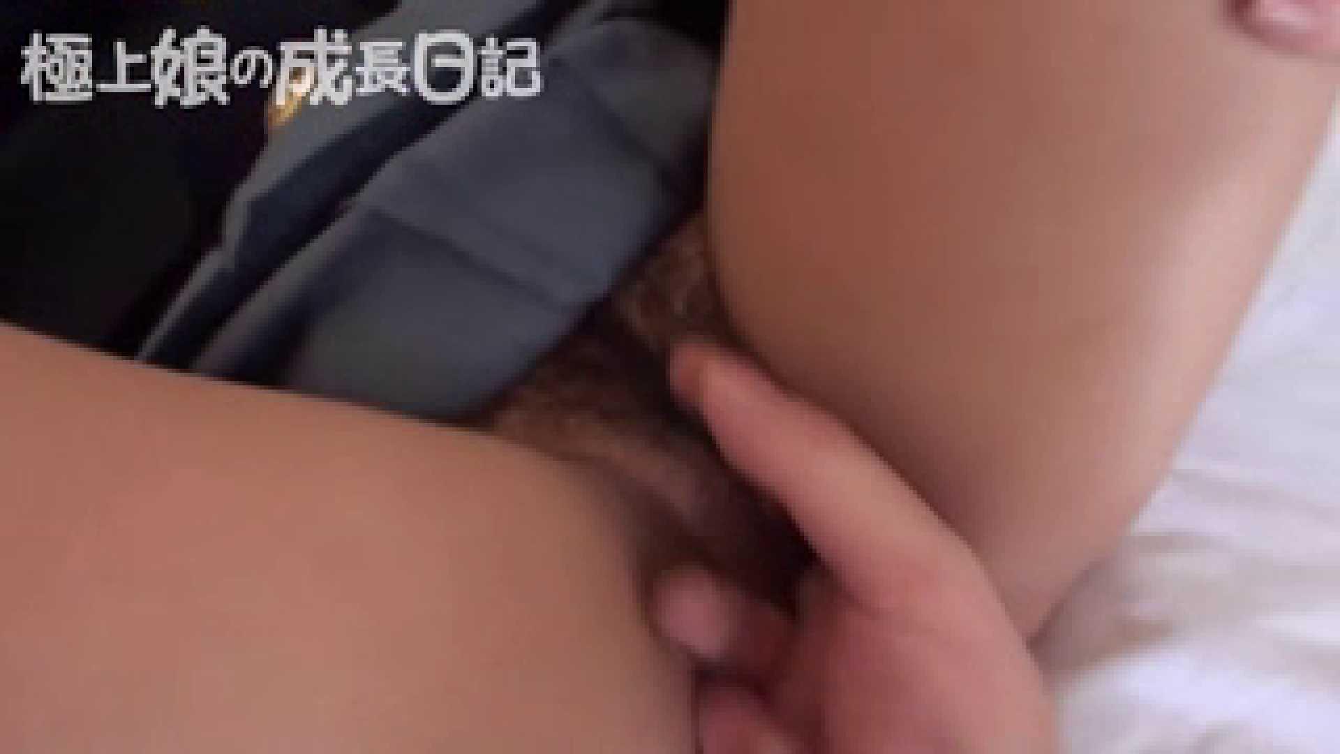 極上素人嬢の成長日記 コスプレハメ撮り制服編 巨乳  100PIX 25