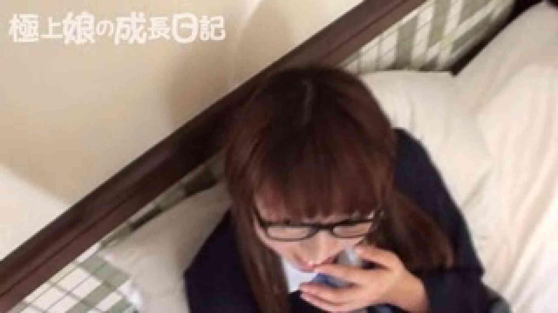 極上素人嬢の成長日記 コスプレハメ撮り制服編 オナニーガール おまんこ動画流出 100PIX 32