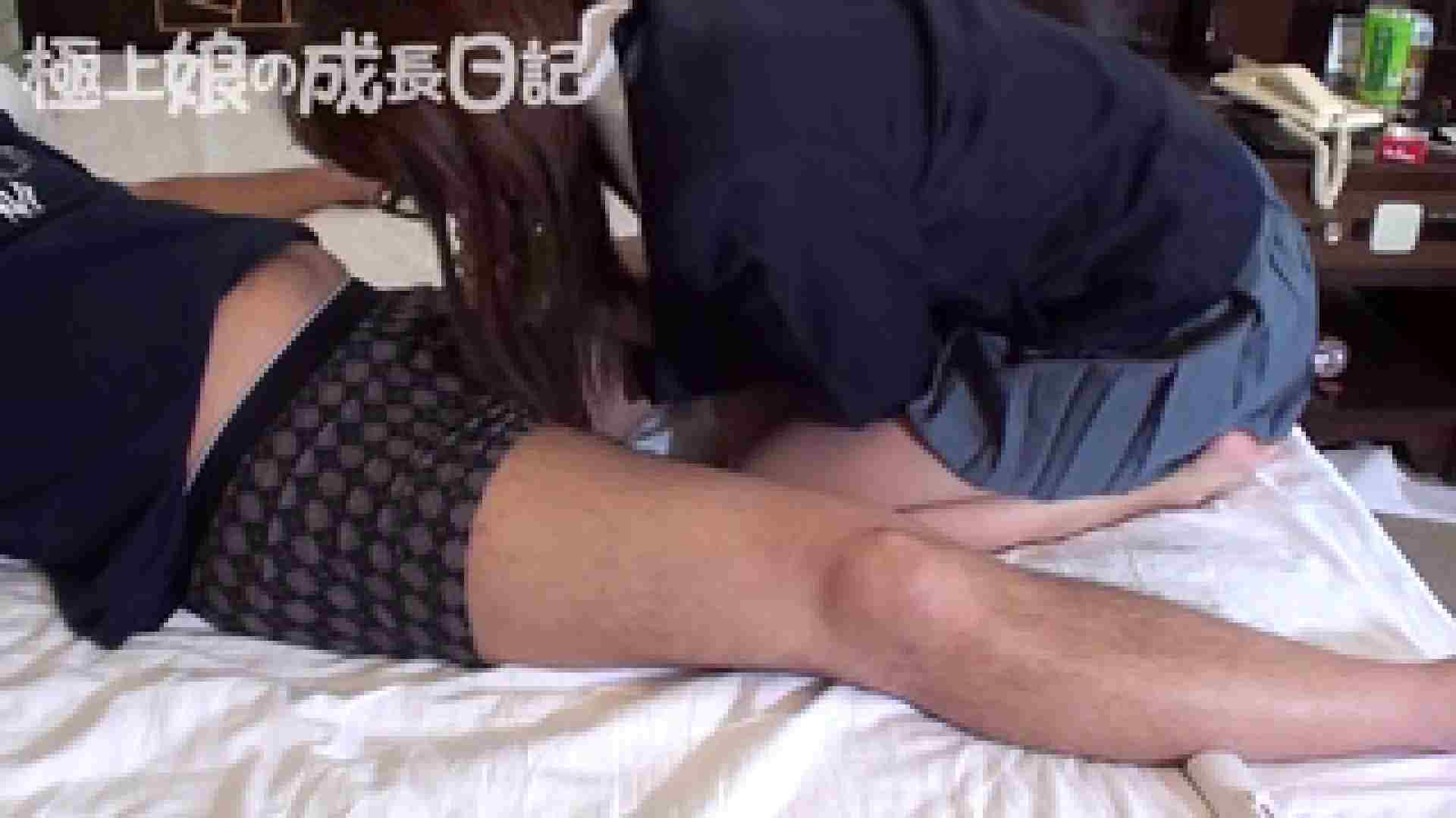 極上素人嬢の成長日記 コスプレハメ撮り制服編 巨乳  100PIX 65