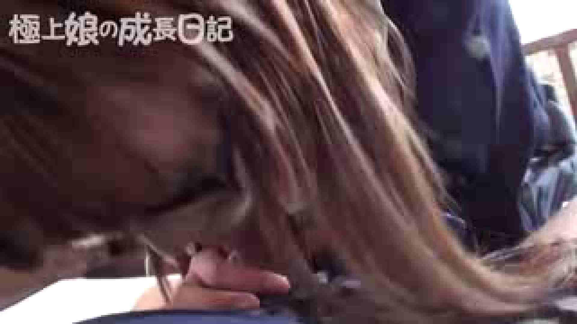 極上素人嬢の成長日記 コスプレハメ撮り制服編 コスプレ AV無料動画キャプチャ 100PIX 84