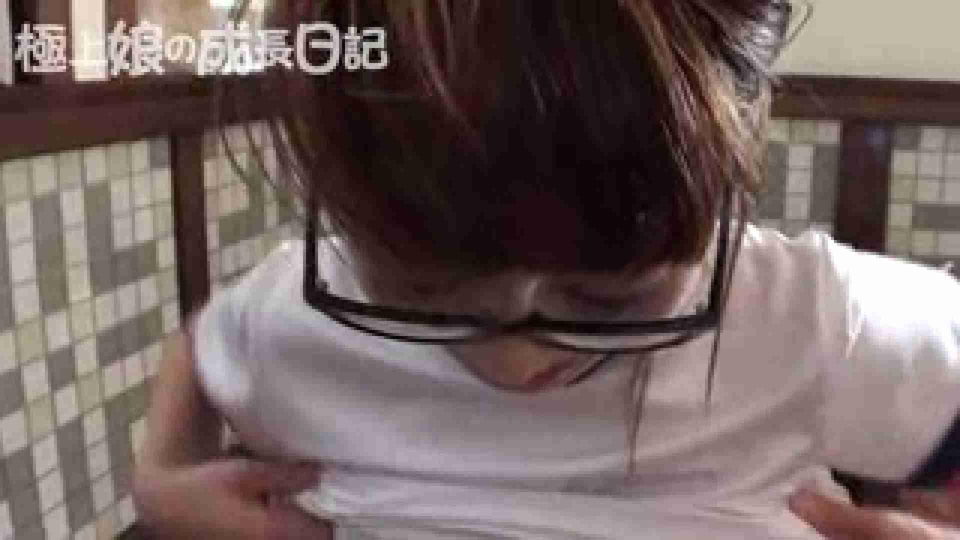 極上素人嬢の成長日記 コスプレハメ撮りブルマ編 コスプレ  69PIX 36