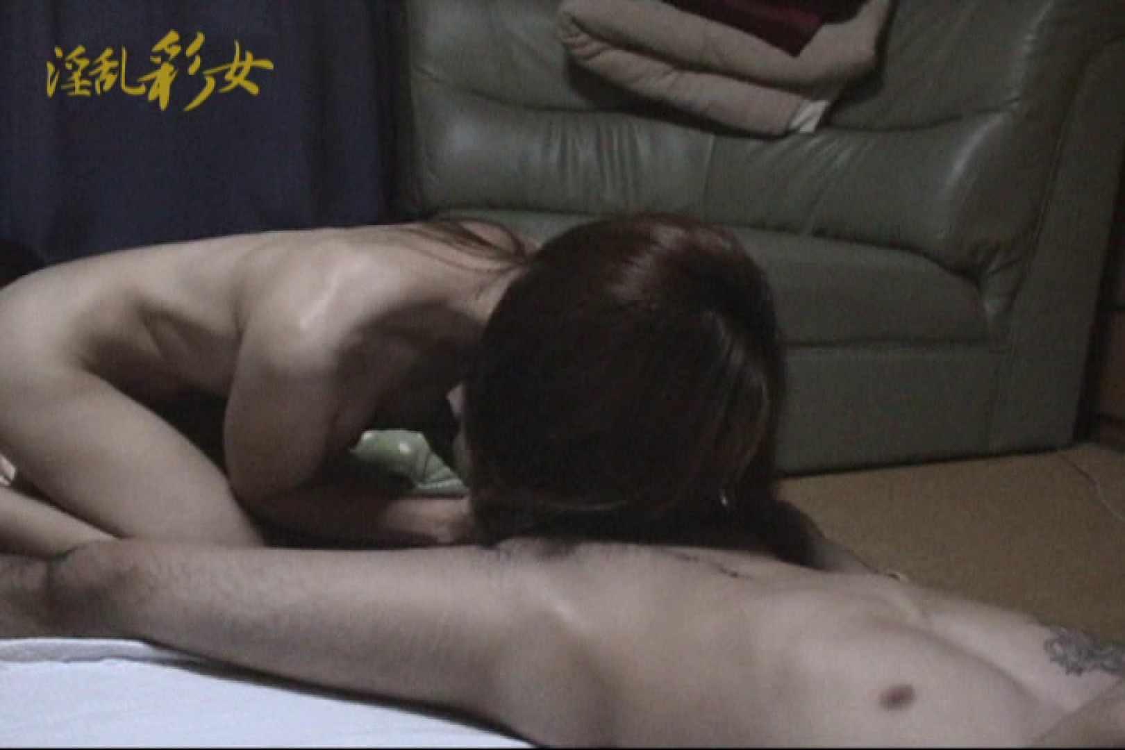 淫乱彩女 麻優里 禁断の彼氏 リアルSEX 戯れ無修正画像 70PIX 2