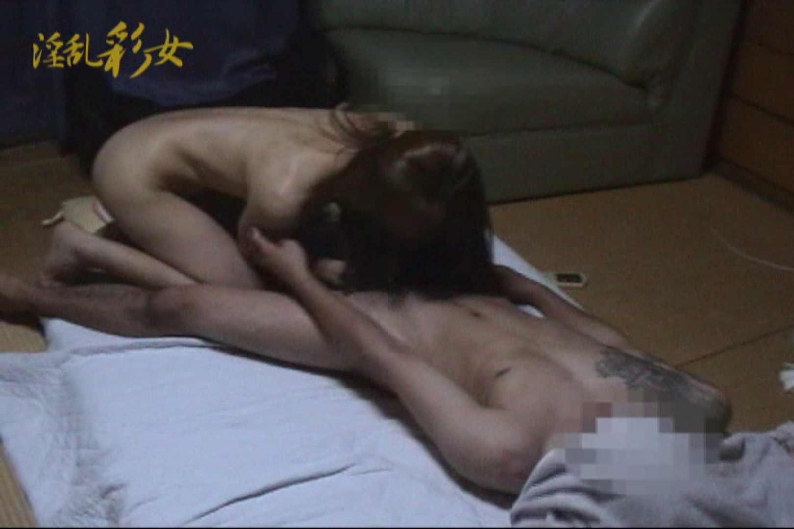 淫乱彩女 麻優里 禁断の彼氏 フェラ  70PIX 3