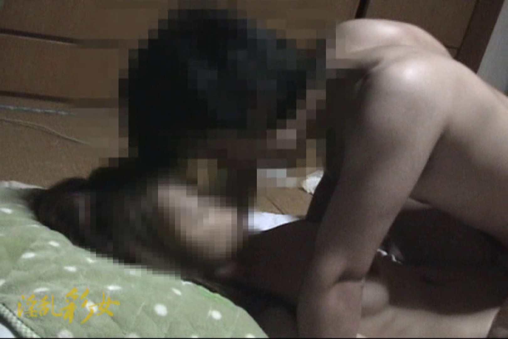 淫乱彩女 麻優里 禁断の彼氏 リアルSEX 戯れ無修正画像 70PIX 23