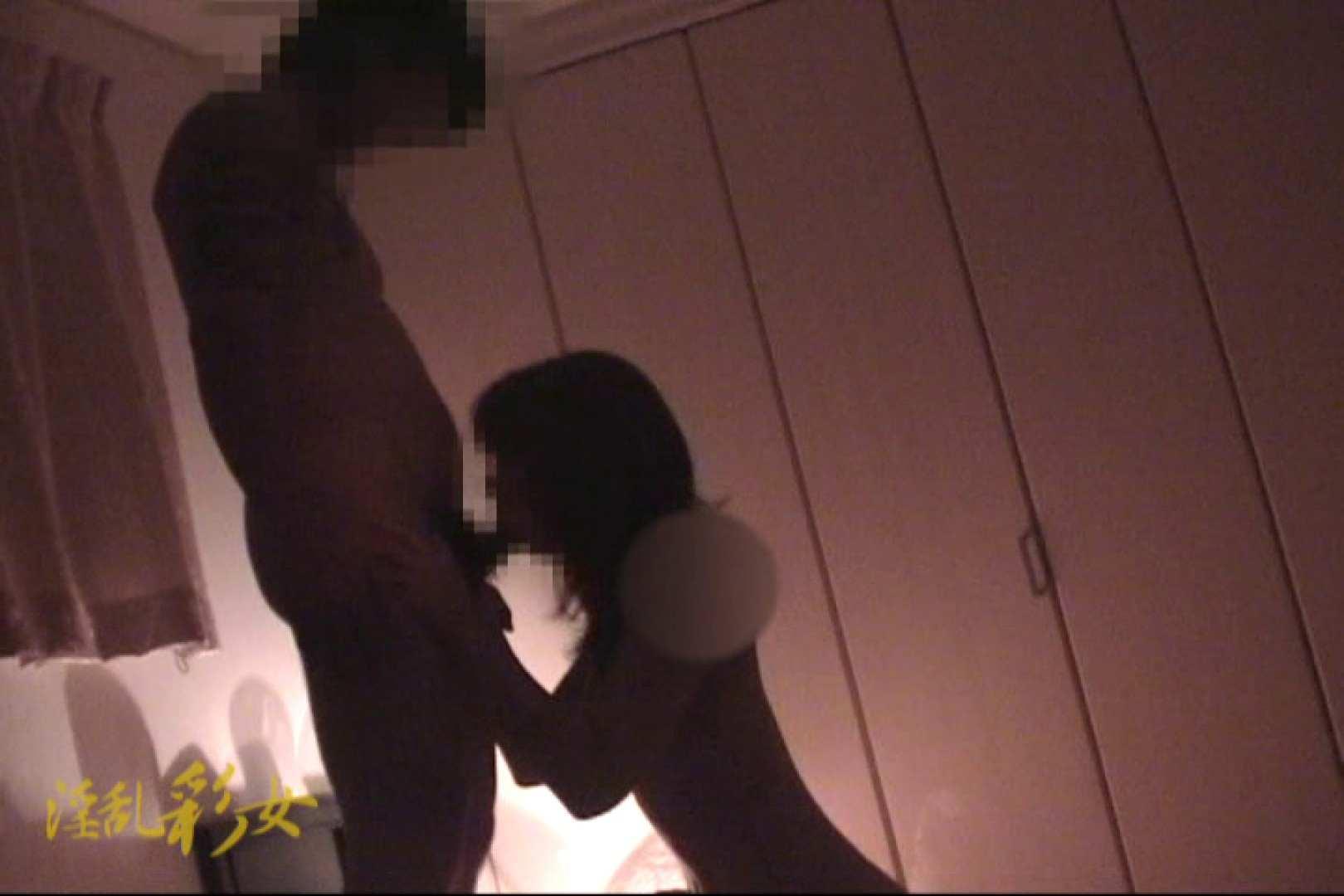 淫乱彩女 麻優里 禁断の彼氏 リアルSEX 戯れ無修正画像 70PIX 35