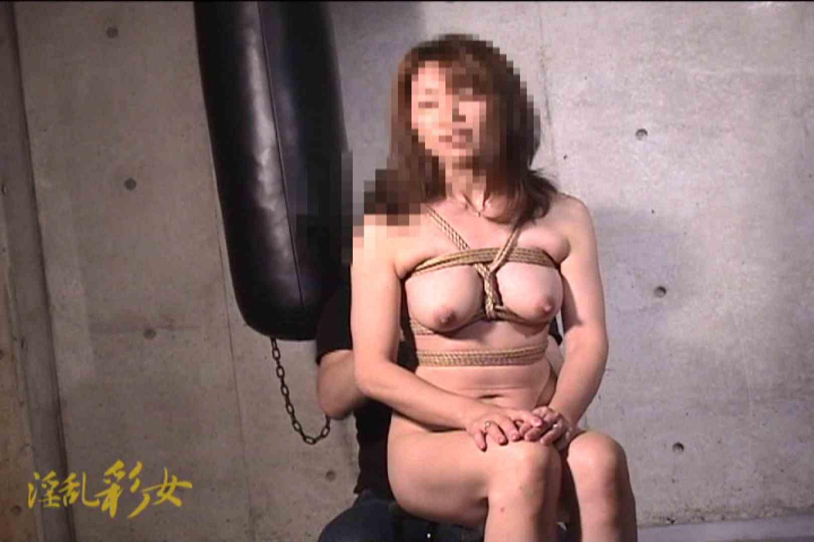 淫乱彩女 麻優里 スタジオで撮影 淫乱 オメコ無修正動画無料 93PIX 29