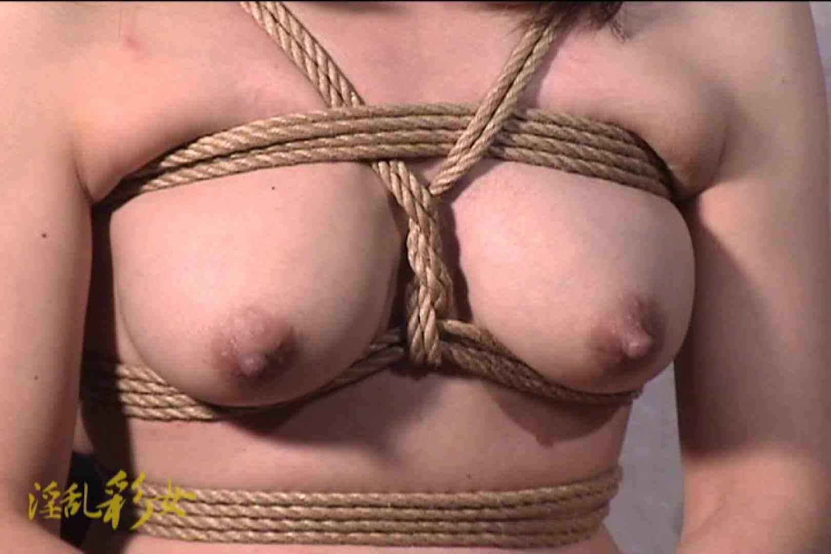 淫乱彩女 麻優里 スタジオで撮影 乳首 セックス無修正動画無料 93PIX 33