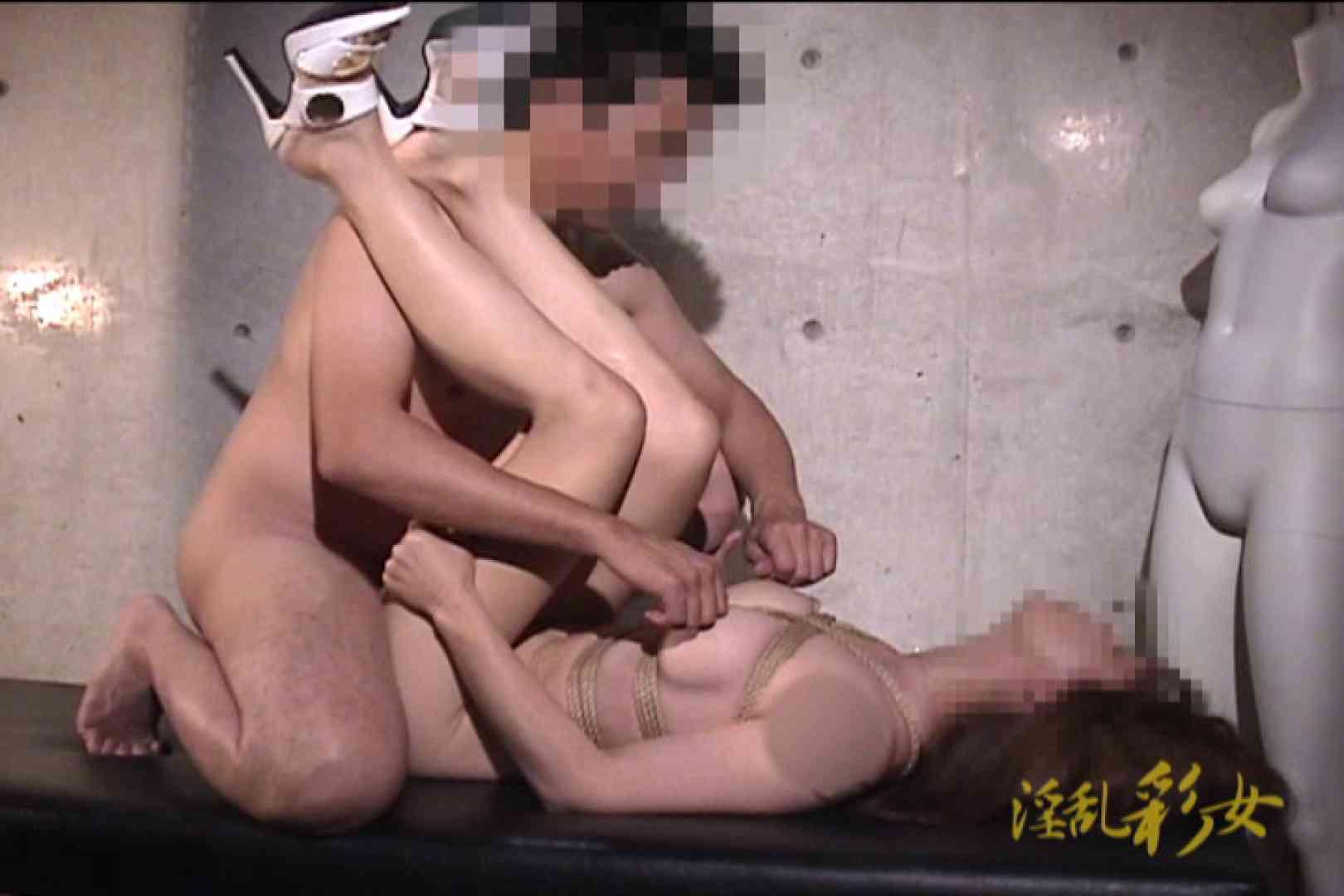 淫乱彩女 麻優里 スタジオで撮影 おっぱい エロ画像 93PIX 62