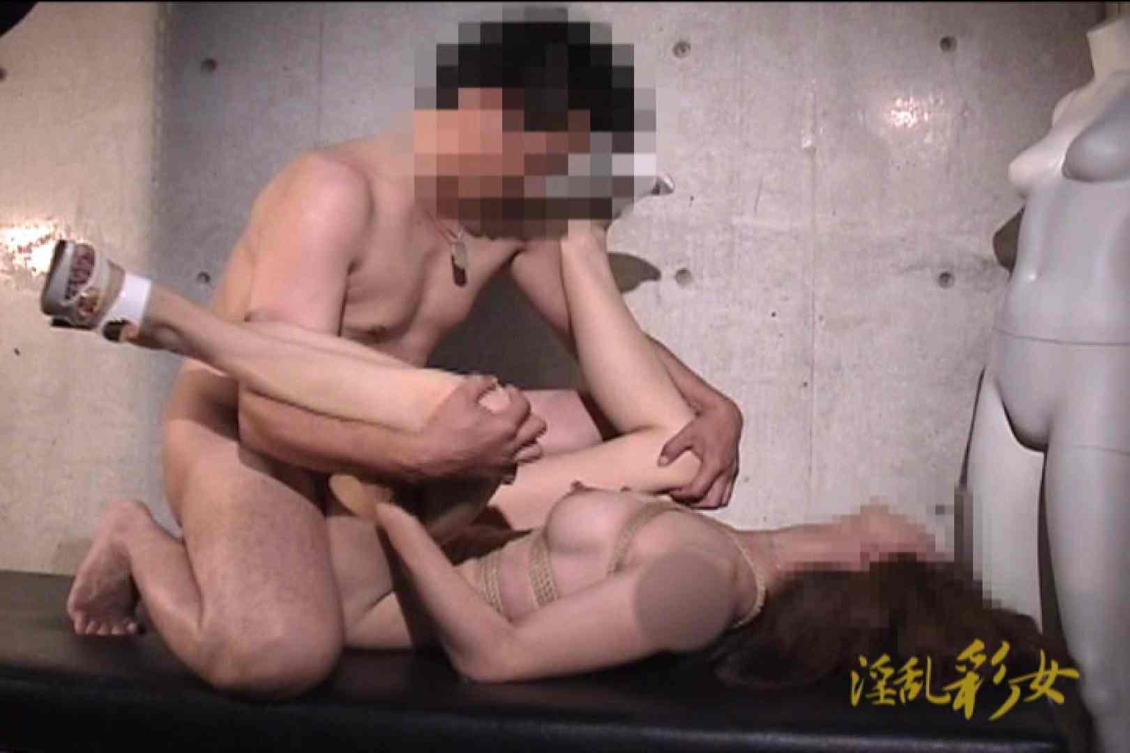 淫乱彩女 麻優里 スタジオで撮影 乳首 セックス無修正動画無料 93PIX 63
