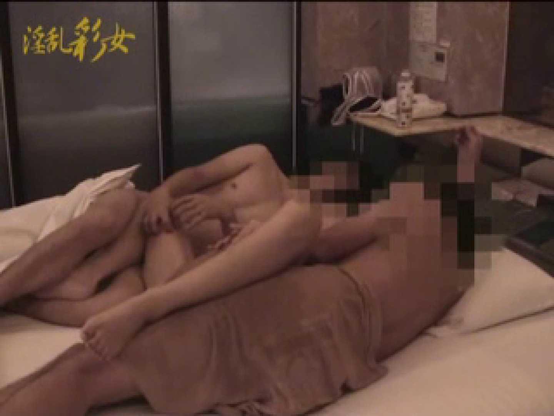 淫乱彩女 麻優里 もう一本参入で3Pに!! 3Pプレイ  69PIX 14