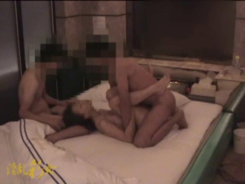 淫乱彩女 麻優里 もう一本参入で3Pに!! 3Pプレイ  69PIX 38