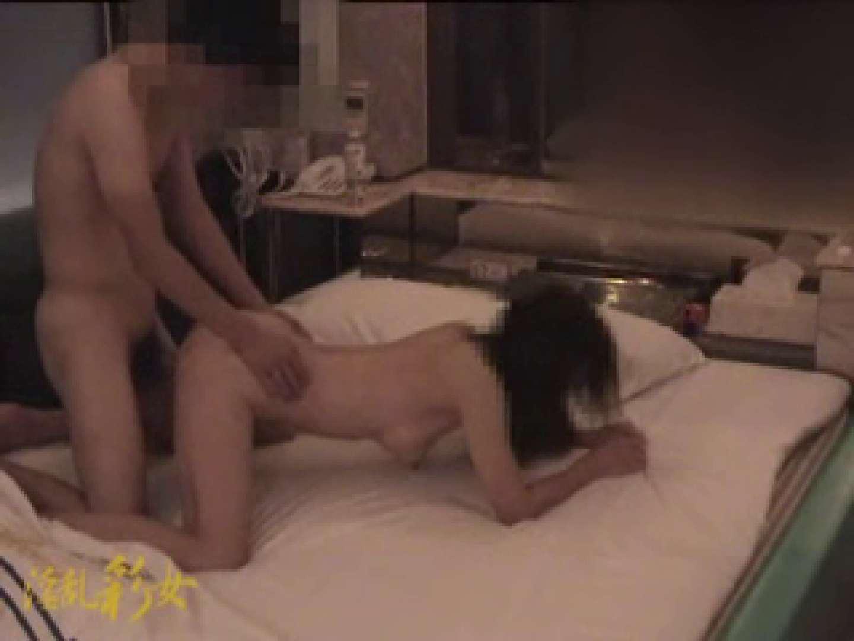 淫乱彩女 麻優里 もう一本参入で3Pに!! 3Pプレイ  69PIX 58