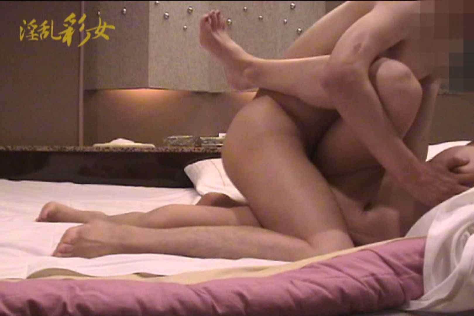 淫乱彩女 麻優里のお気に入り彼氏 リアルSEX | 淫乱  88PIX 71