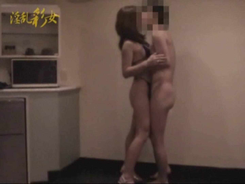 淫乱彩女麻優里 御馴染みの公認彼氏と 淫乱 | フェラ  90PIX 11