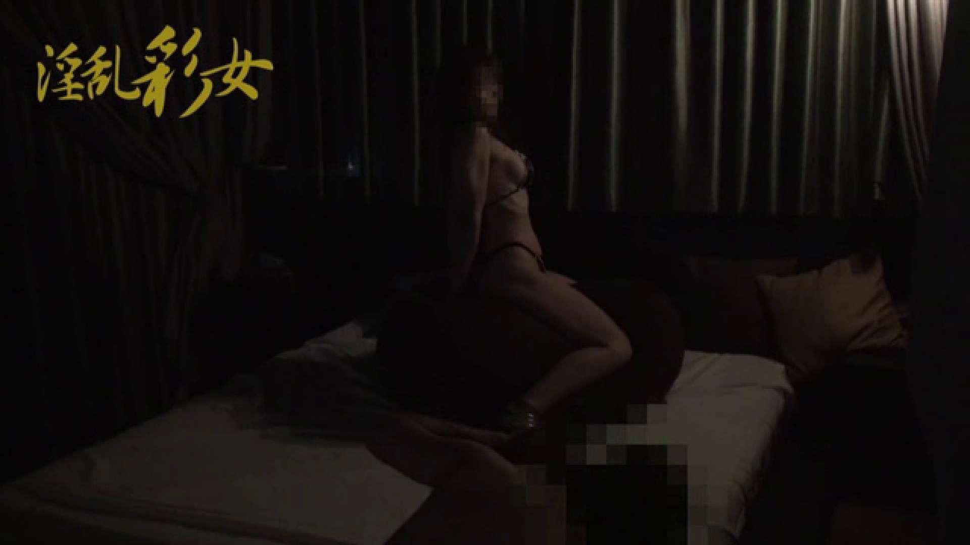 淫乱彩女麻優里 36歳単独さん フェラ 覗きおまんこ画像 87PIX 2