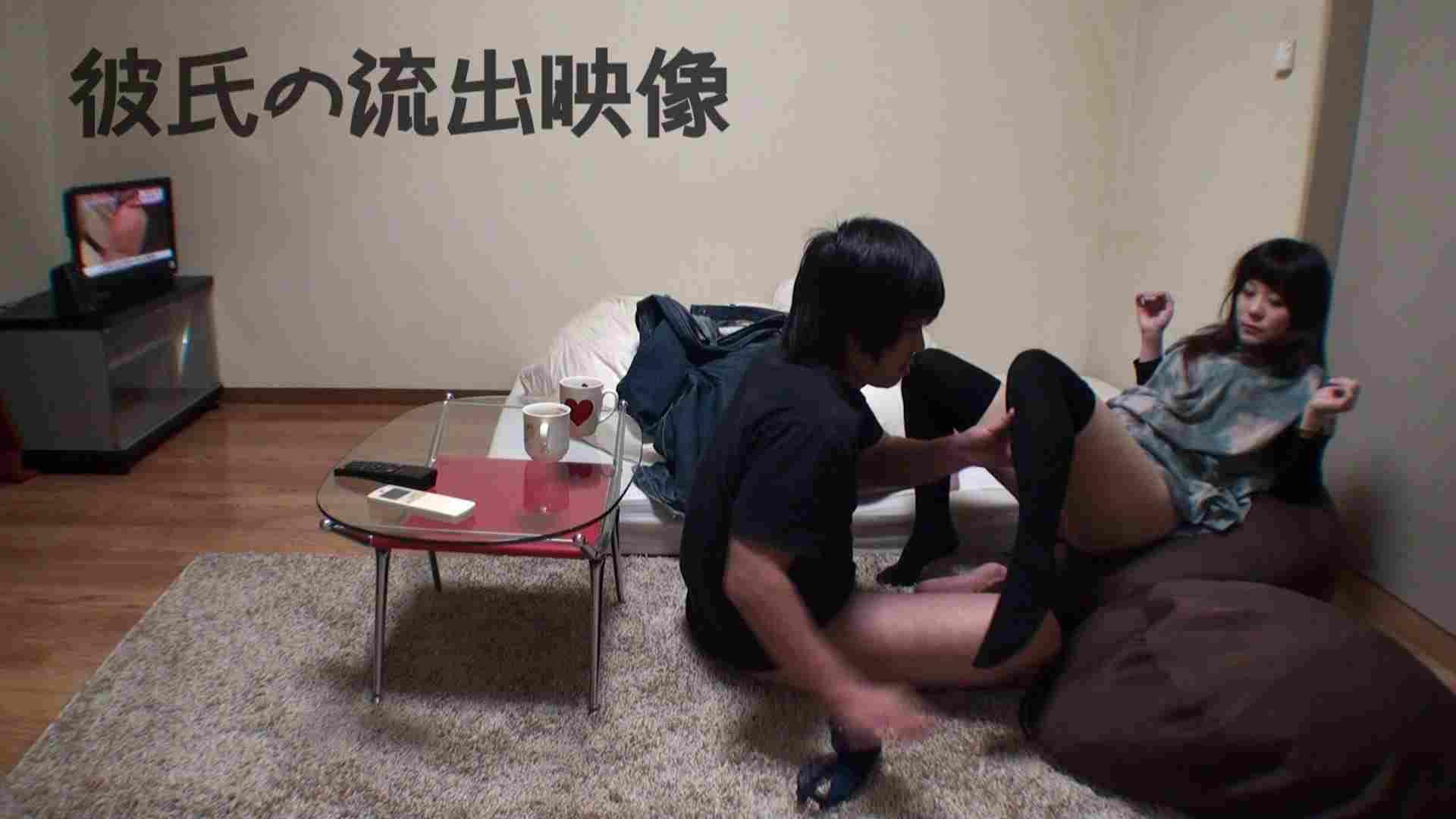 彼氏が流出 パイパン素人嬢のハメ撮り映像02 中出し のぞき動画画像 48PIX 11
