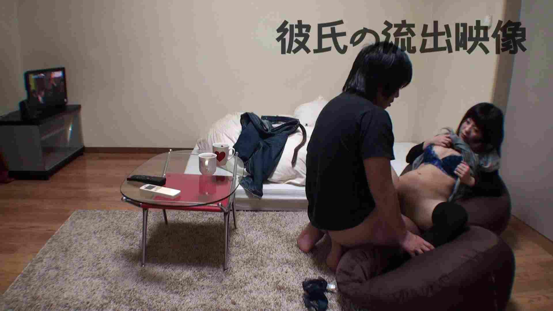 彼氏が流出 パイパン素人嬢のハメ撮り映像02 パイパン おめこ無修正動画無料 48PIX 22