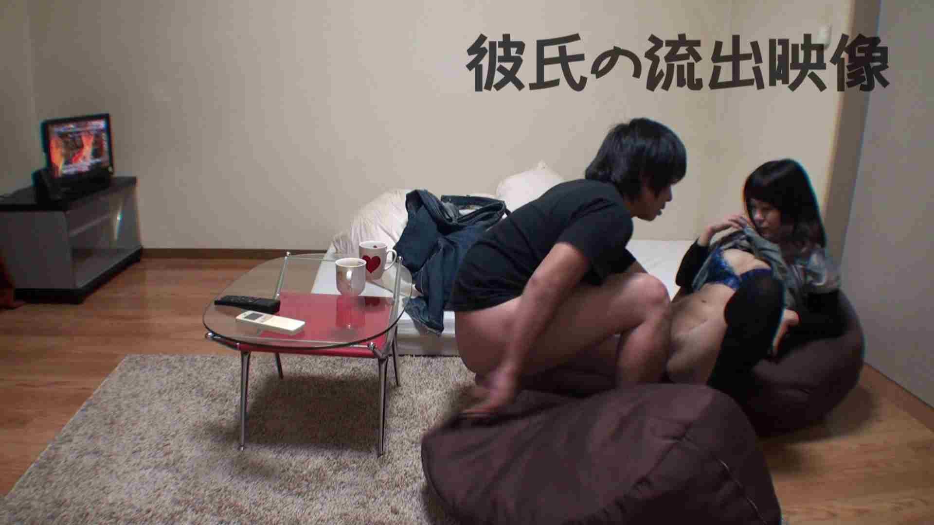 彼氏が流出 パイパン素人嬢のハメ撮り映像02 素人流出  48PIX 24