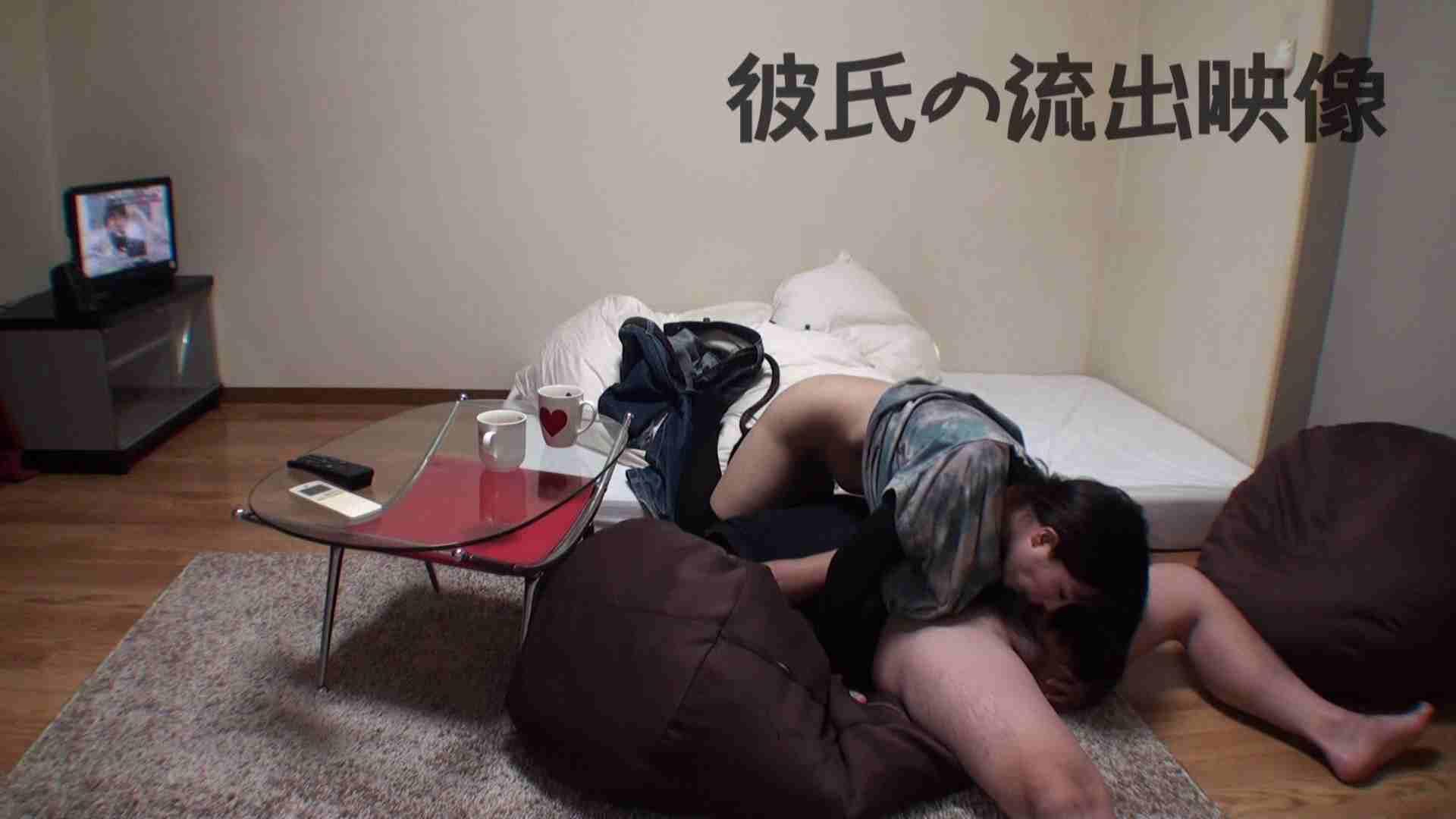 彼氏が流出 パイパン素人嬢のハメ撮り映像02 リアルSEX AV無料動画キャプチャ 48PIX 27
