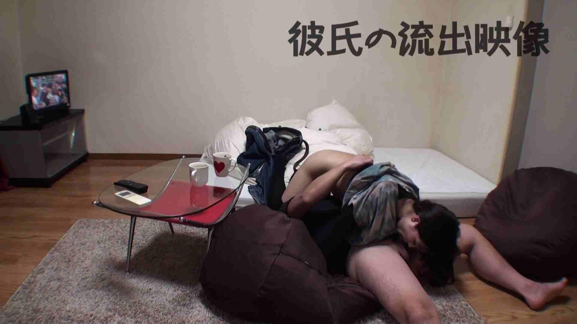 彼氏が流出 パイパン素人嬢のハメ撮り映像02 パイパン おめこ無修正動画無料 48PIX 28