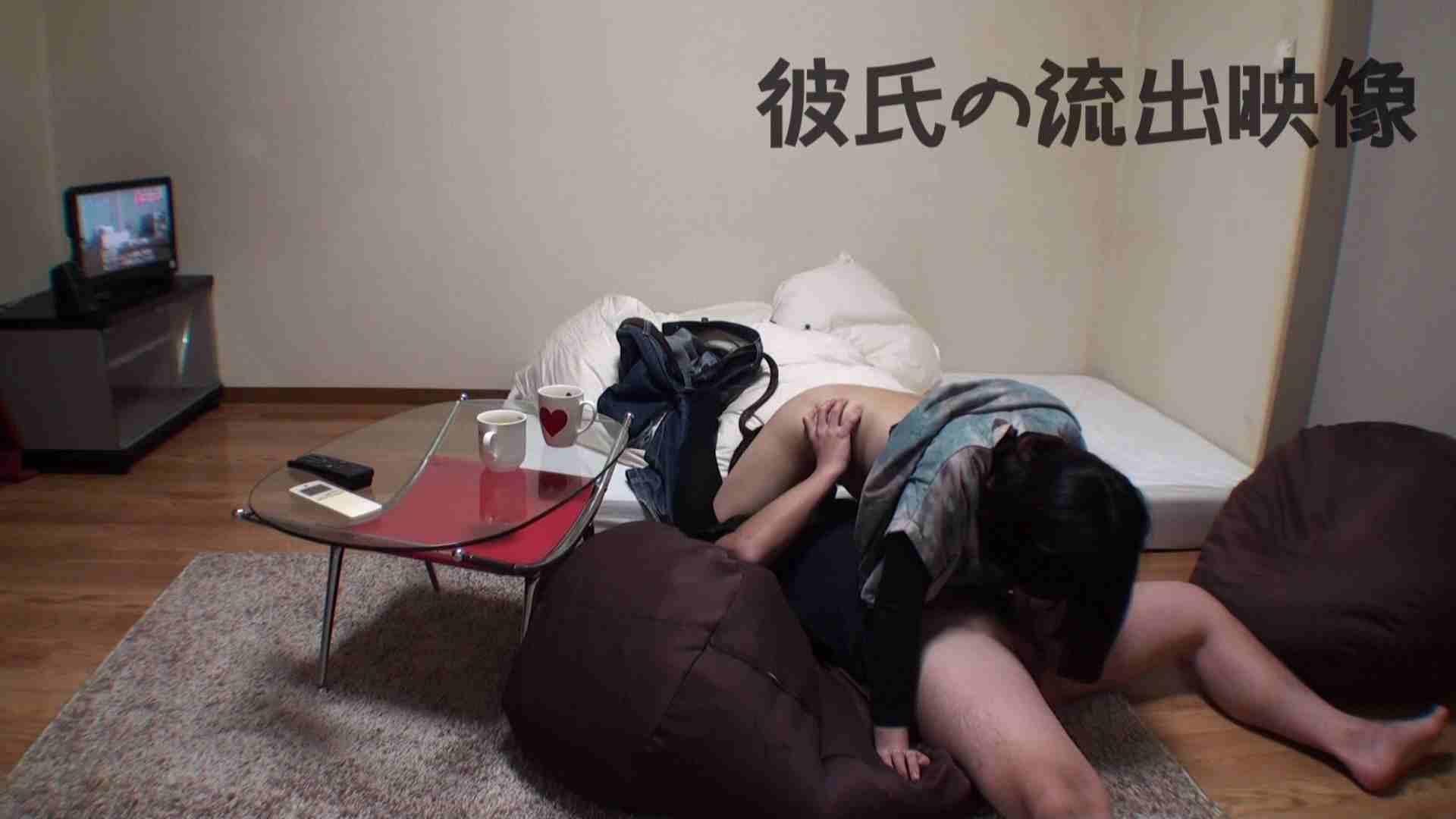 彼氏が流出 パイパン素人嬢のハメ撮り映像02 パイパン おめこ無修正動画無料 48PIX 34
