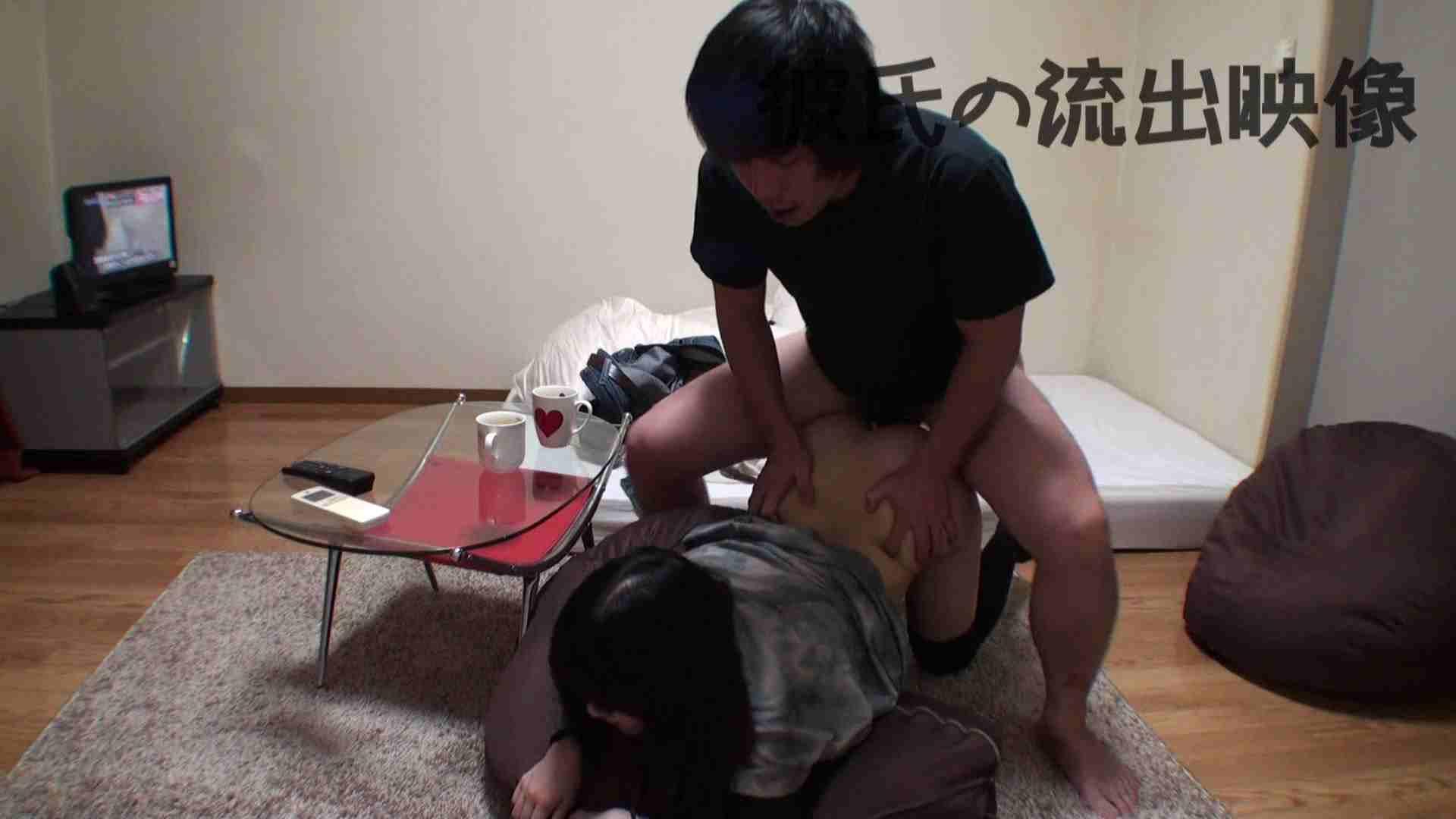 彼氏が流出 パイパン素人嬢のハメ撮り映像02 中出し のぞき動画画像 48PIX 41