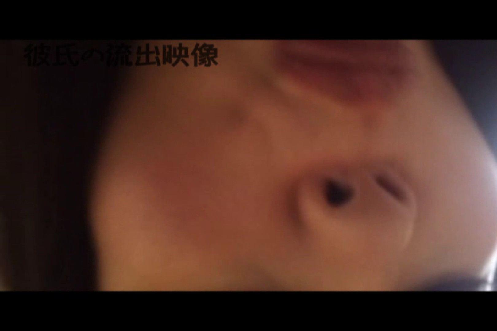彼氏が流出 パイパン素人嬢のハメ撮り映像03 パイパン | カップル  49PIX 13