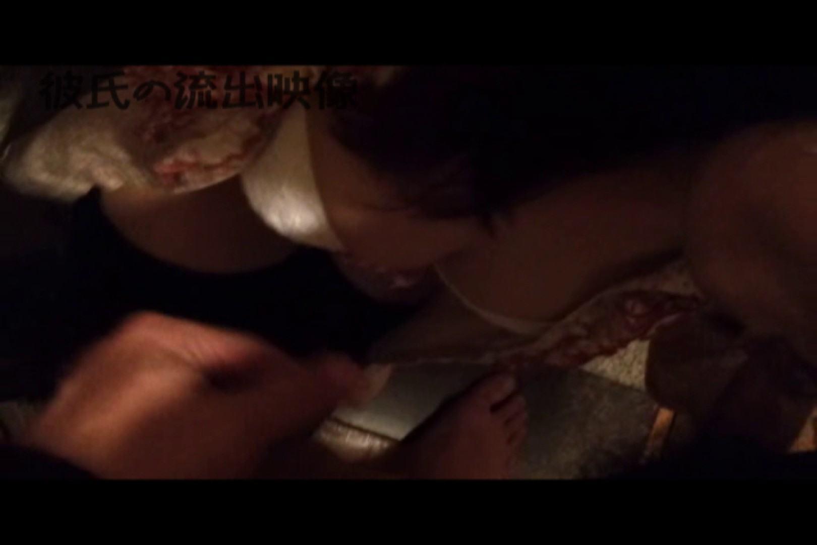 彼氏が流出 パイパン素人嬢のハメ撮り映像03 パイパン | カップル  49PIX 25