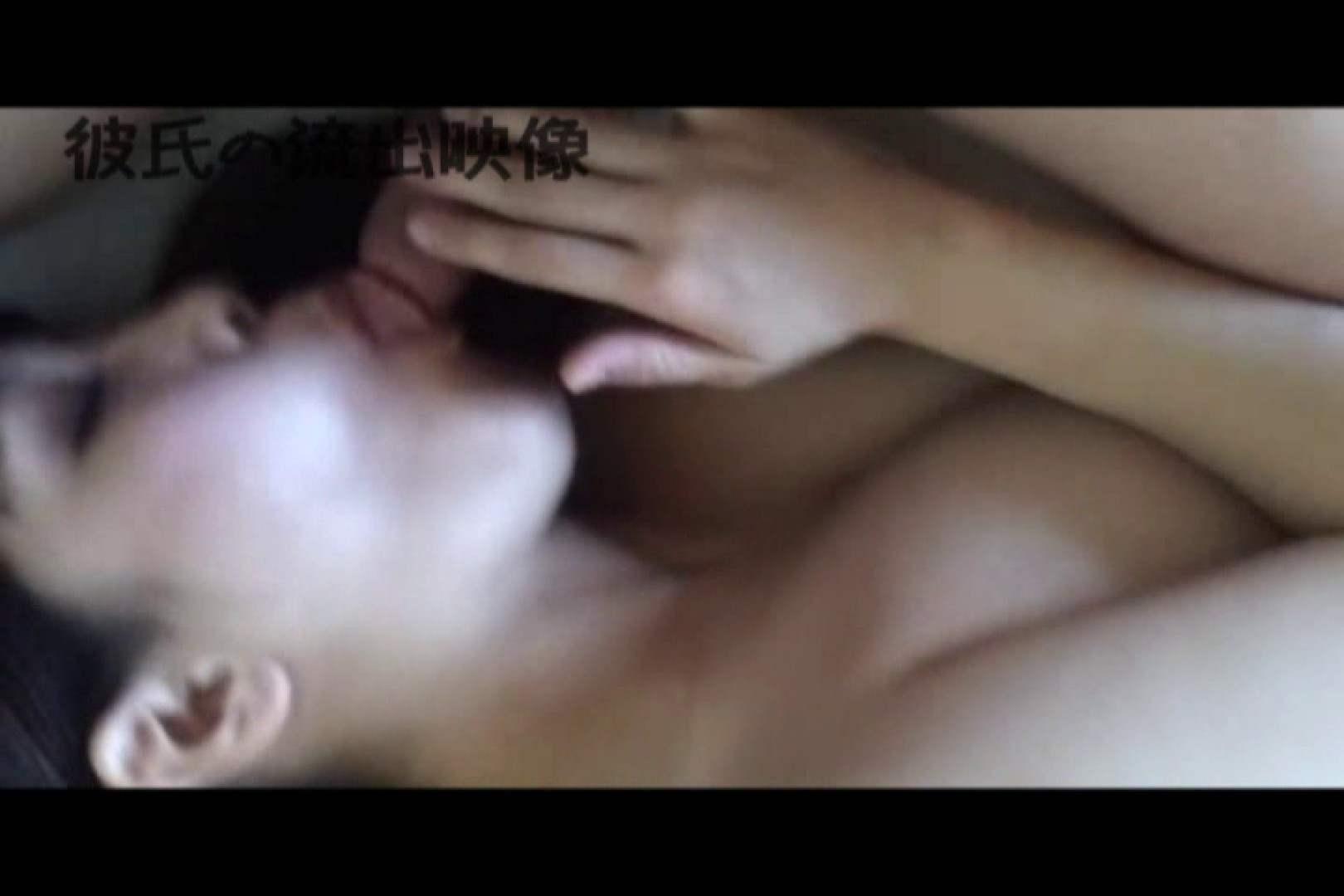 彼氏が流出 パイパン素人嬢のハメ撮り映像03 パイパン | カップル  49PIX 31
