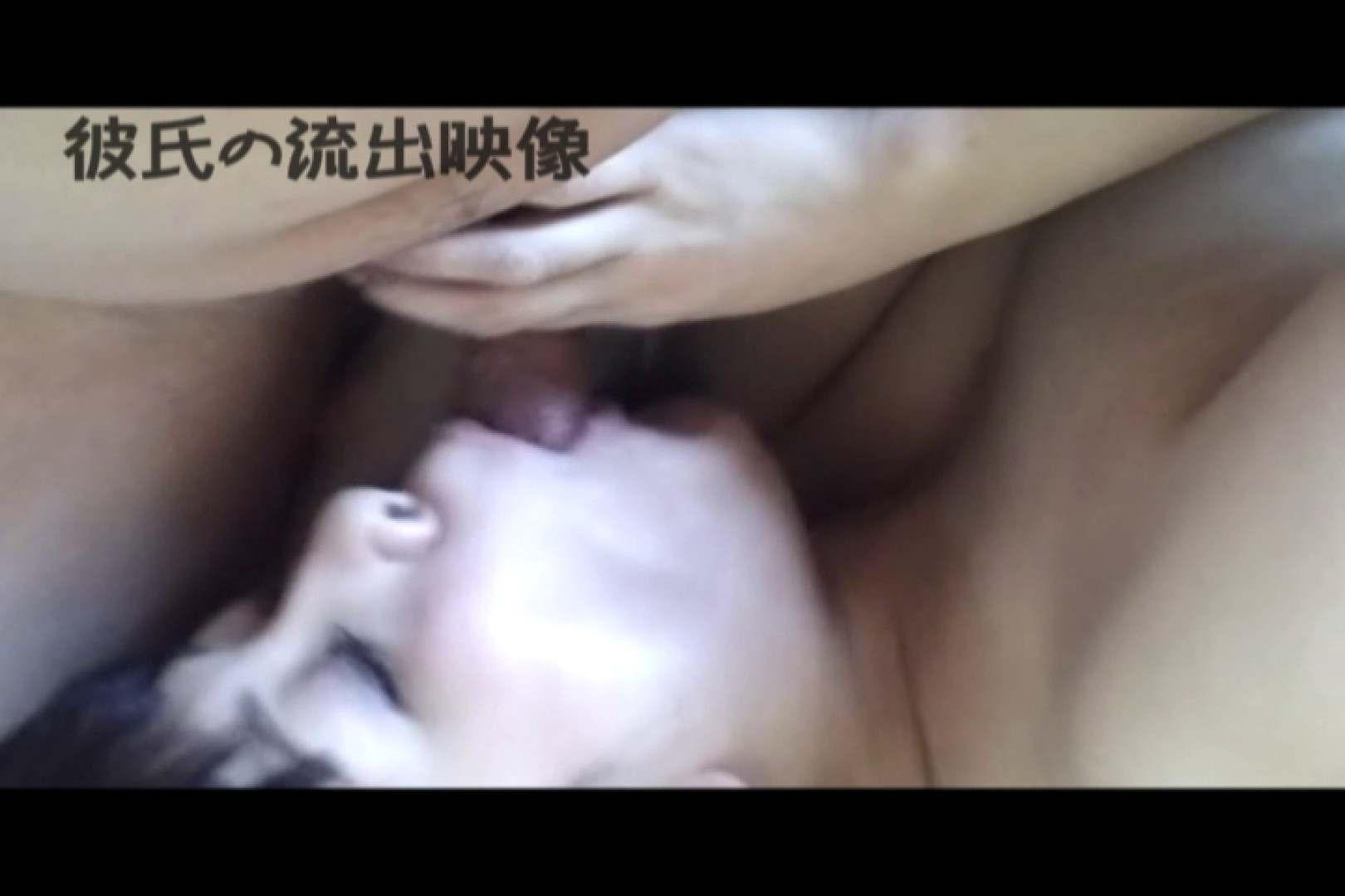 彼氏が流出 パイパン素人嬢のハメ撮り映像03 素人流出 盗撮動画紹介 49PIX 35