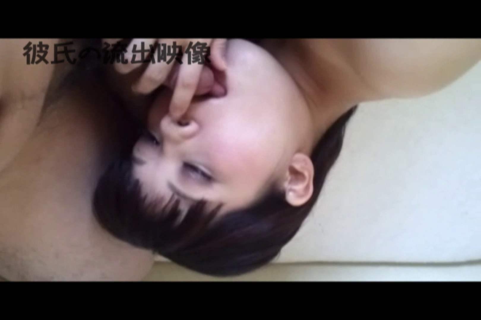 彼氏が流出 パイパン素人嬢のハメ撮り映像03 パイパン  49PIX 36