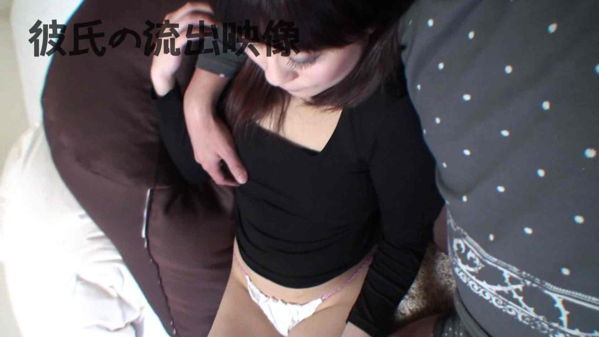 彼氏が流出 パイパン素人嬢のハメ撮り映像04 カップル | パイパン  61PIX 10