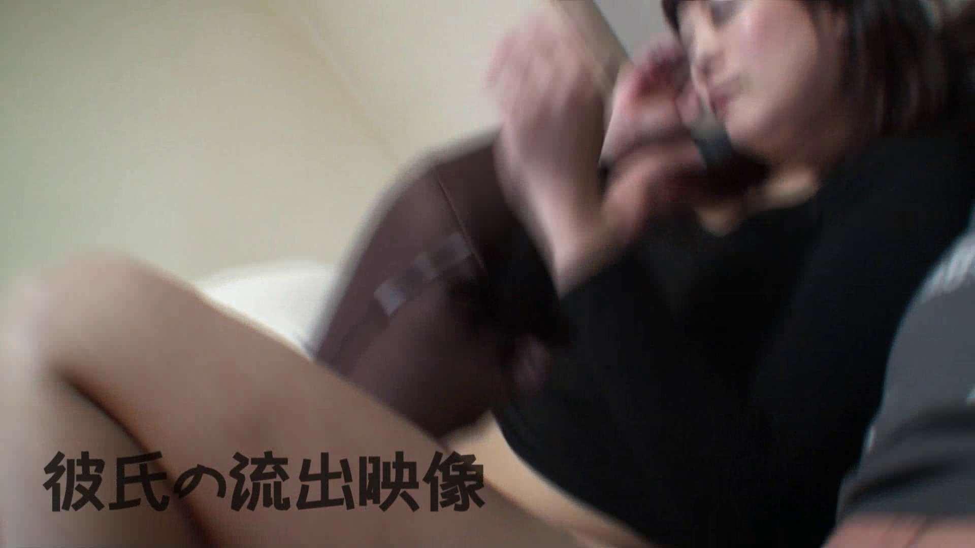 彼氏が流出 パイパン素人嬢のハメ撮り映像04 素人流出 エロ無料画像 61PIX 11