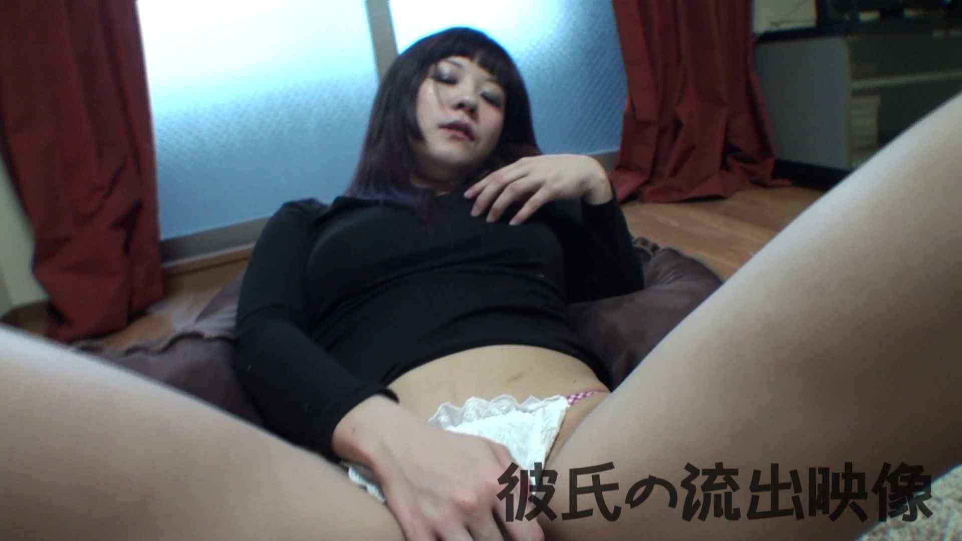 彼氏が流出 パイパン素人嬢のハメ撮り映像04 カップル | パイパン  61PIX 25