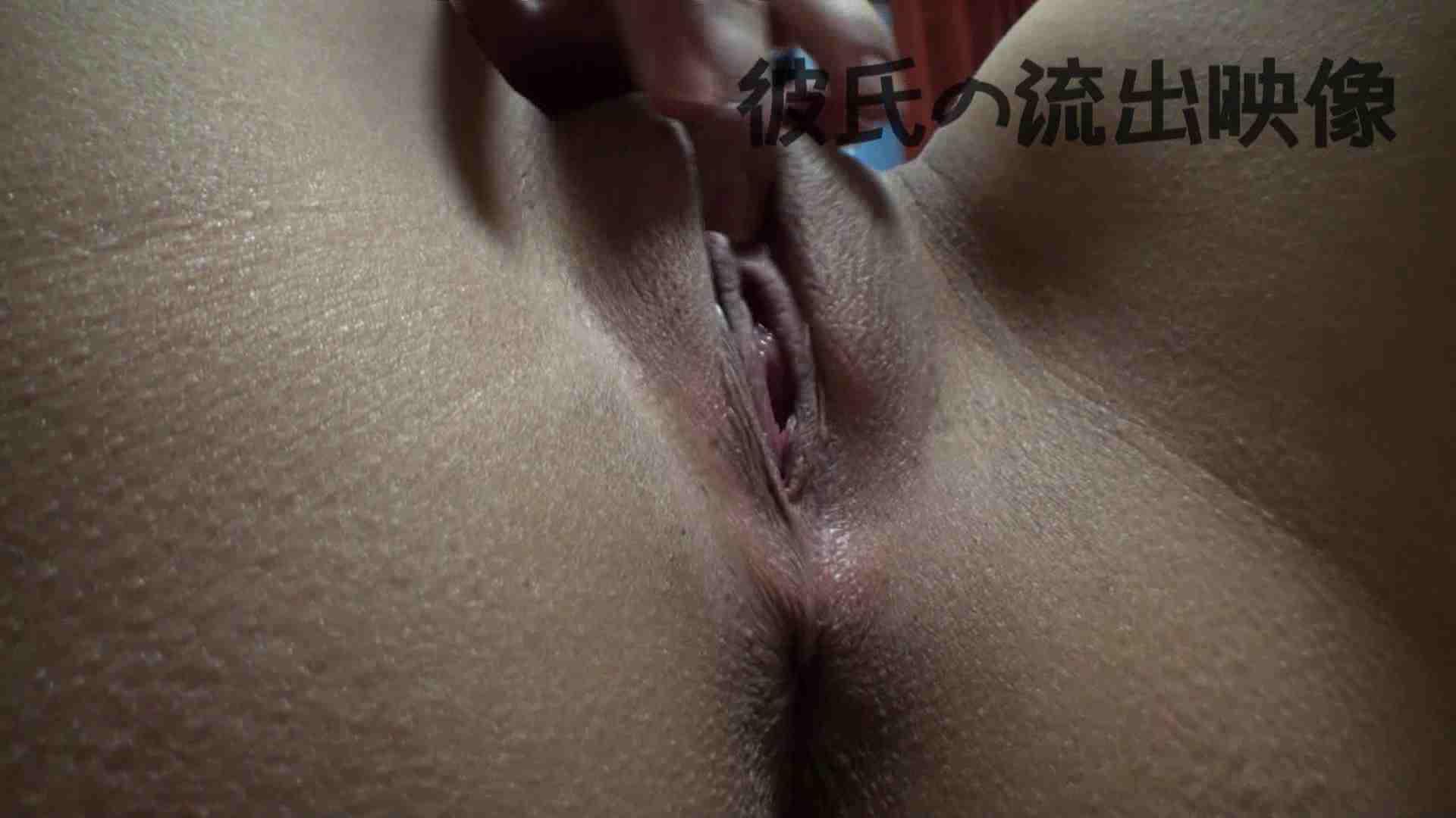 彼氏が流出 パイパン素人嬢のハメ撮り映像04 素人流出 エロ無料画像 61PIX 26