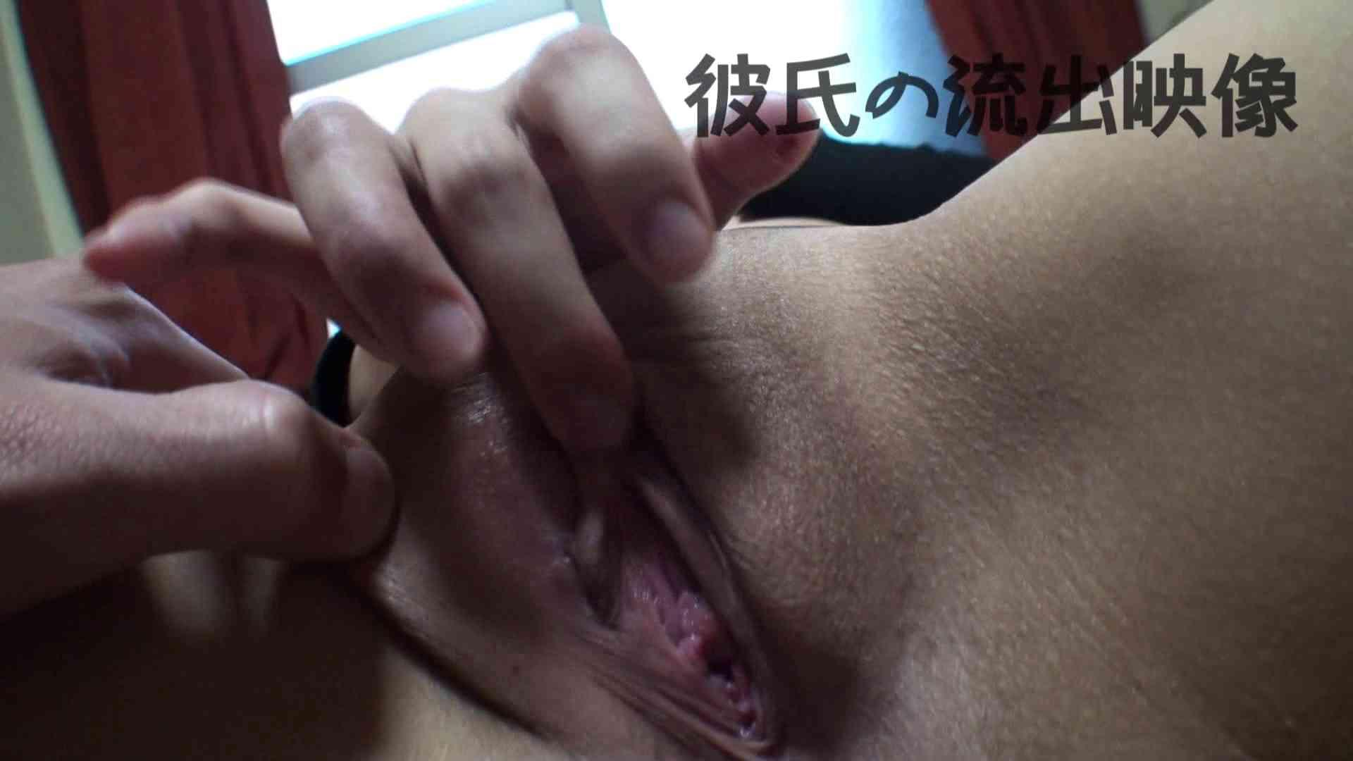彼氏が流出 パイパン素人嬢のハメ撮り映像04 カップル | パイパン  61PIX 31